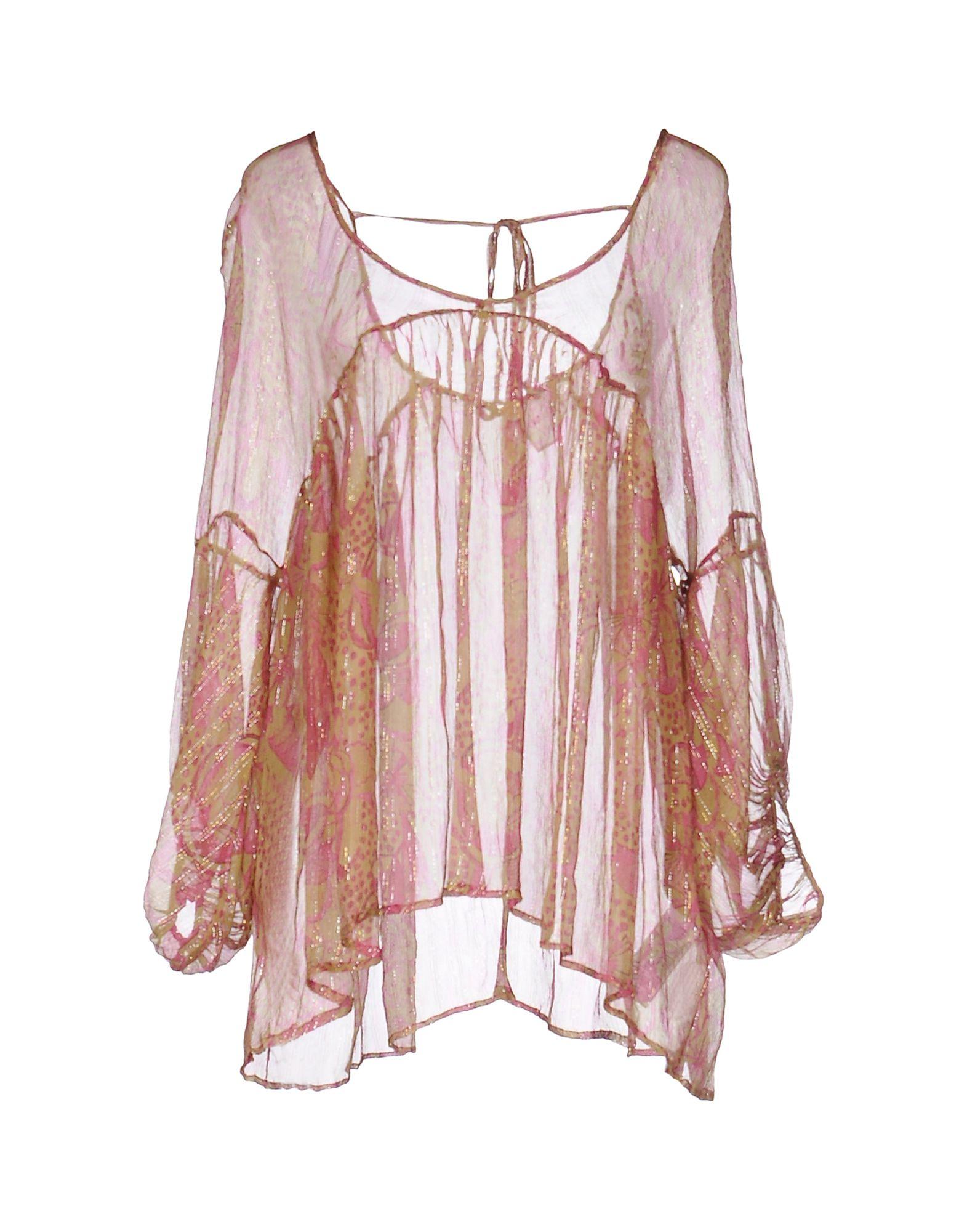 цены на NOLITA Блузка в интернет-магазинах