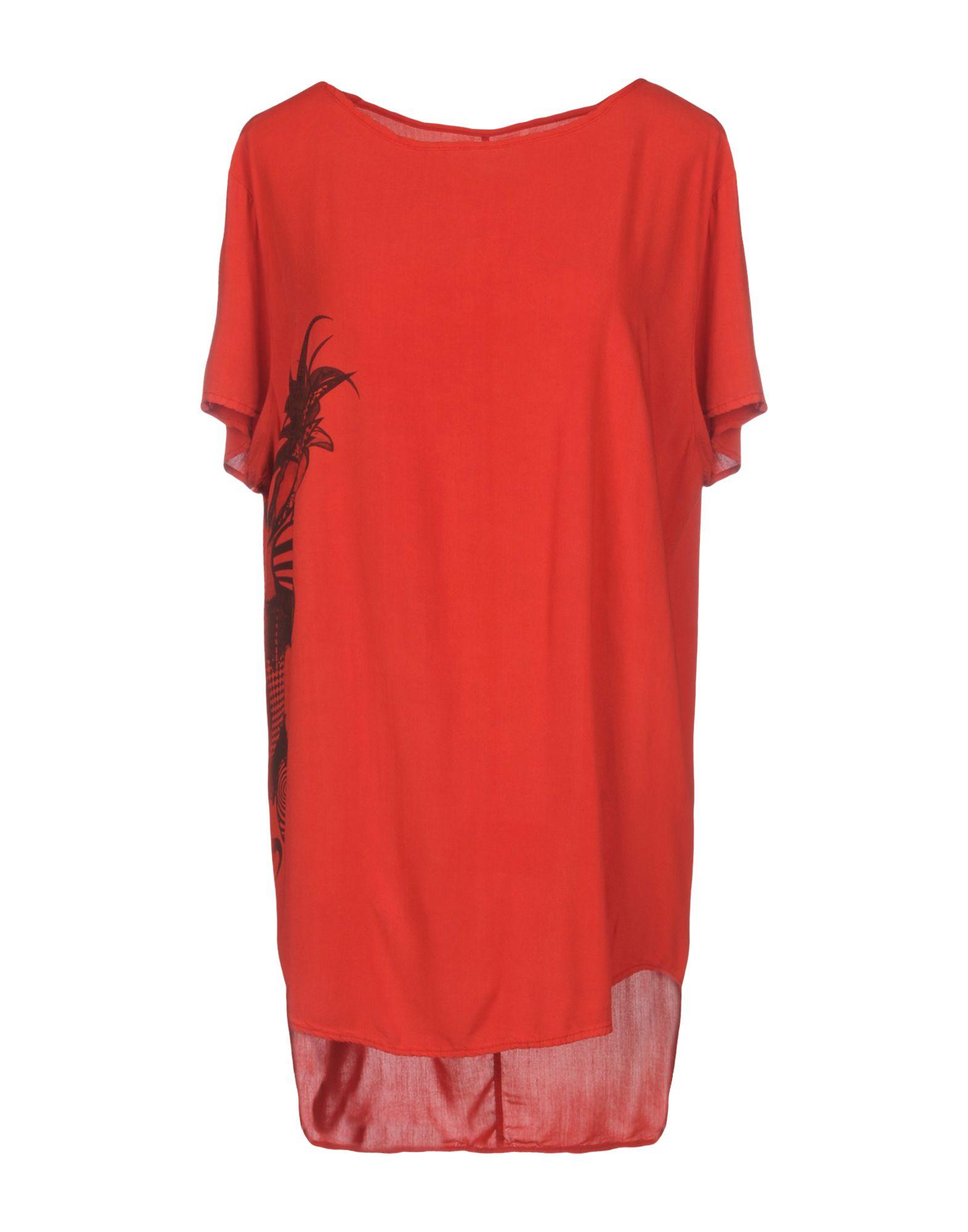 BRAND UNIQUE Блузка цена