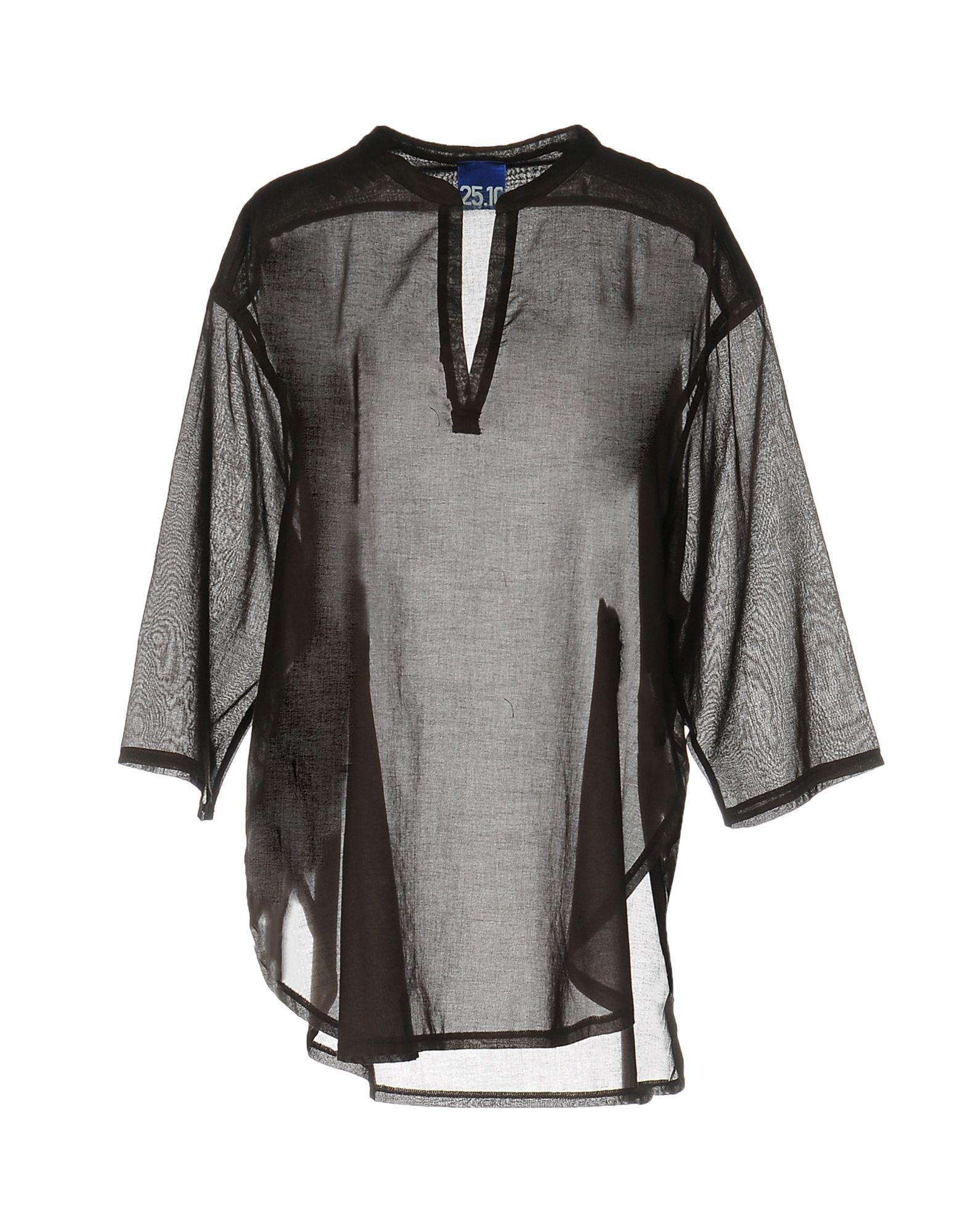 25.10 per MAURIZIO COLLECTION Блузка 25 10 per maurizio collection юбка до колена