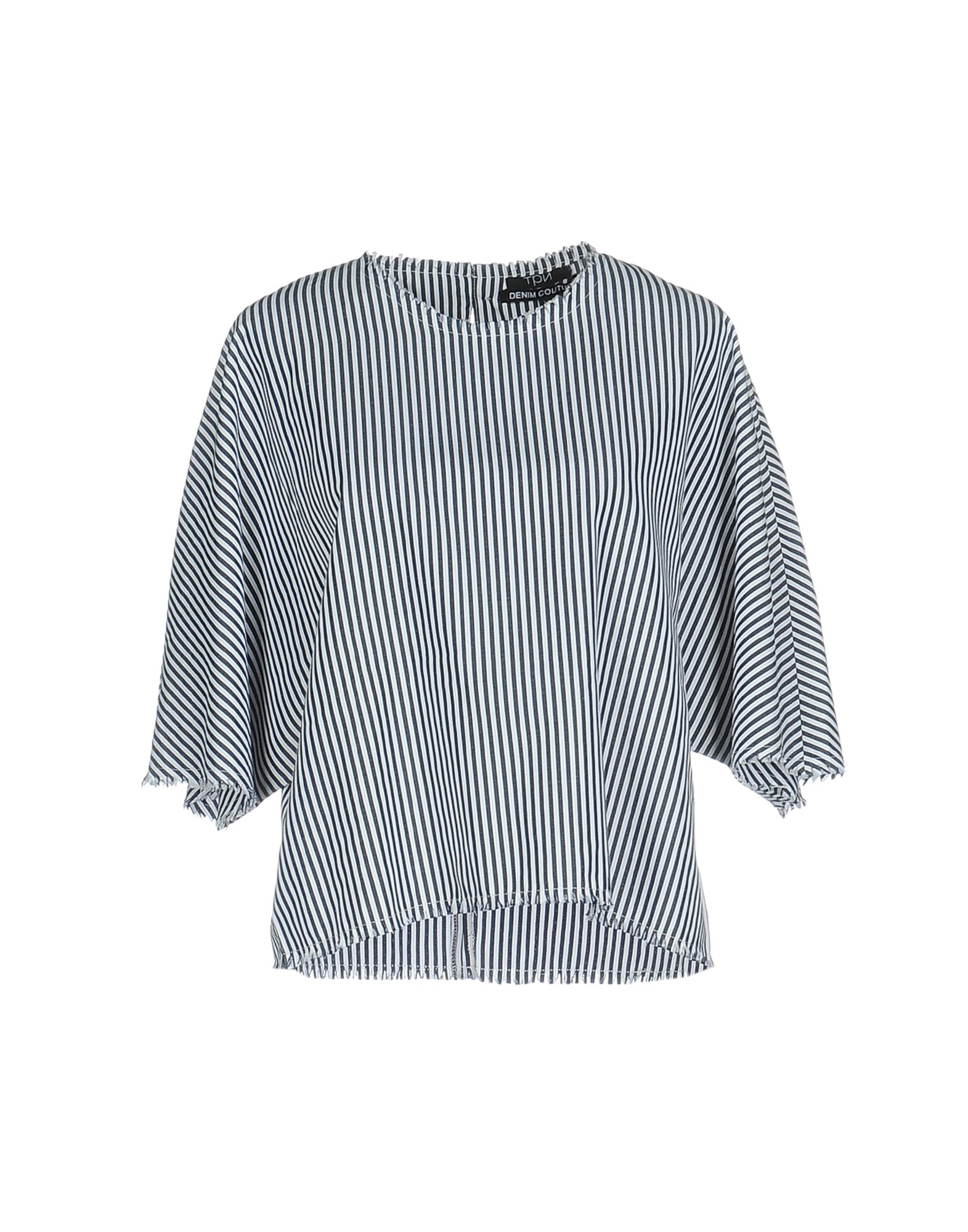 TPN Blouse in Slate Blue