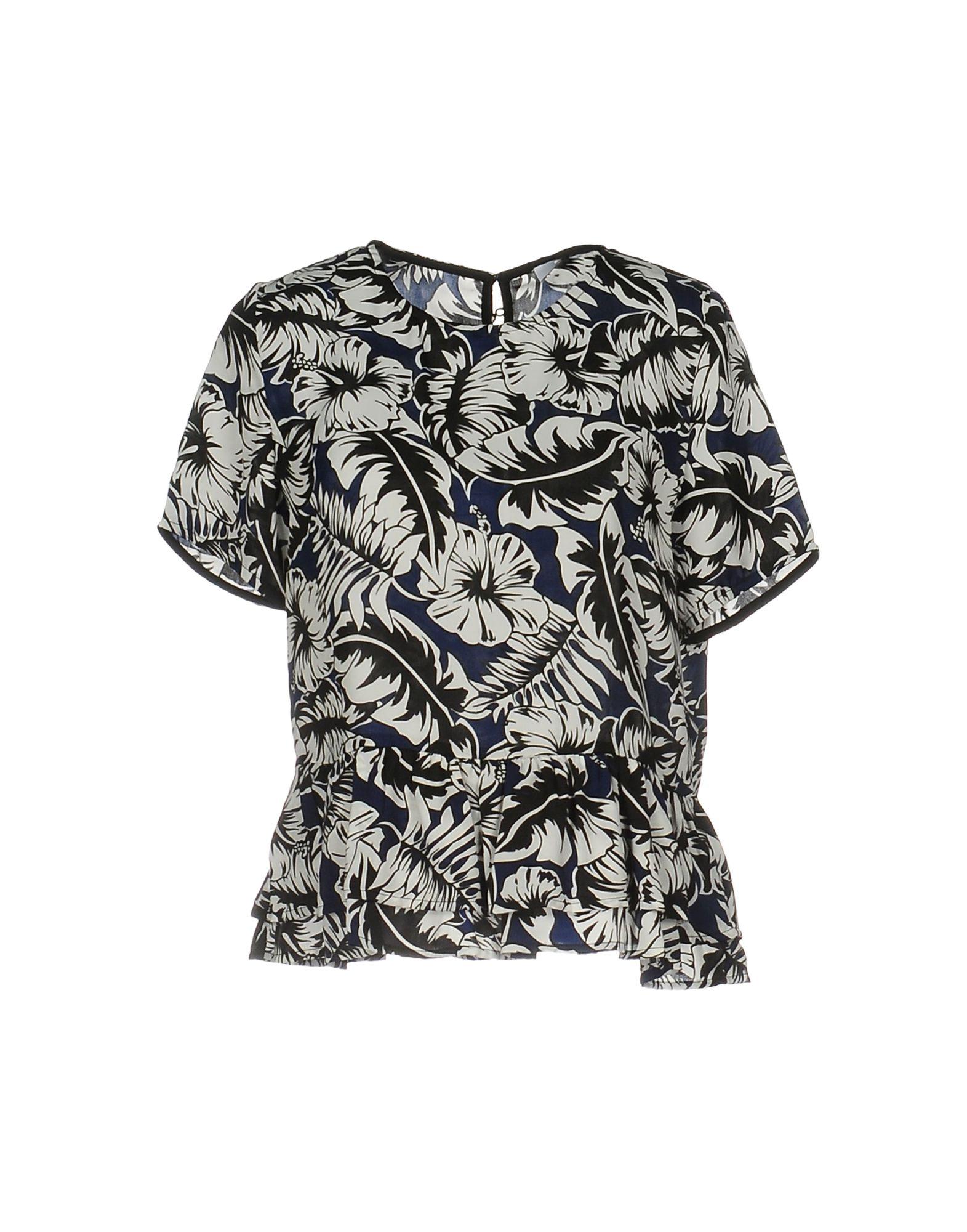 купить SUNCOO Блузка дешево