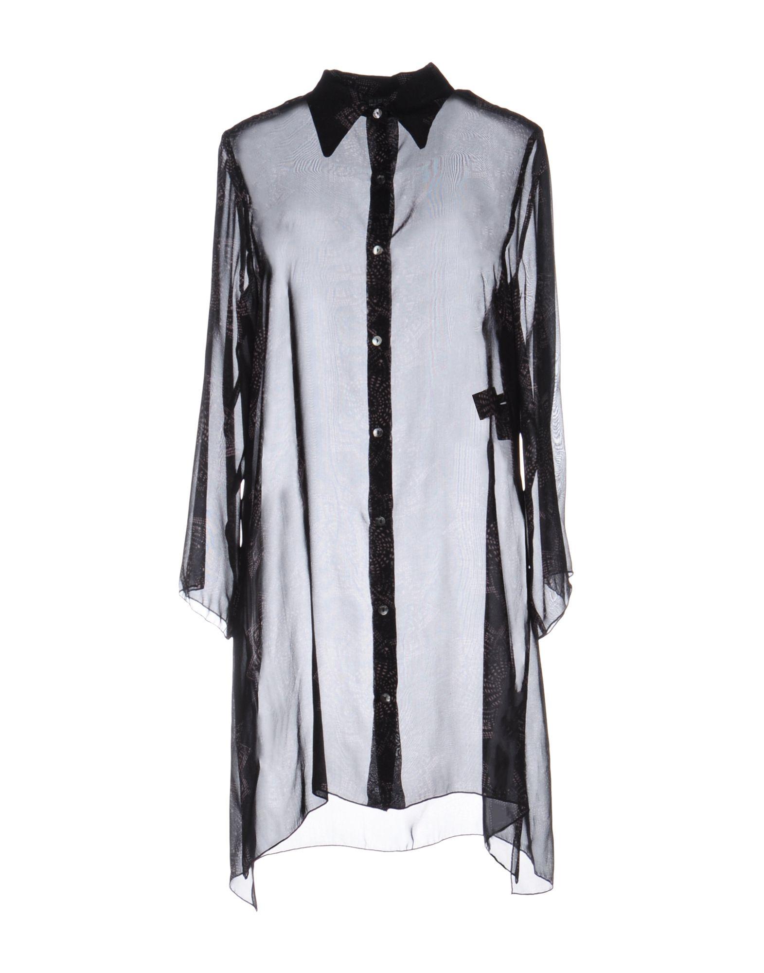цена FISICO Pубашка онлайн в 2017 году
