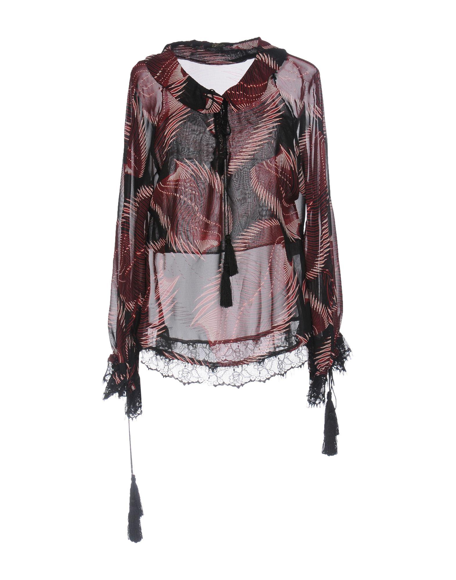 BRIEFLY Блузка цена