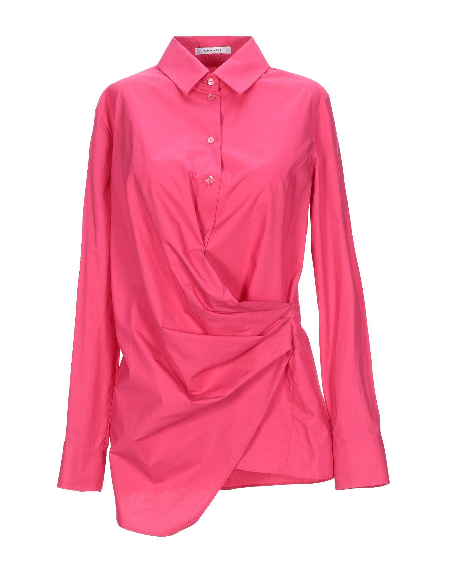 CARVEN Блузка carven блузка в полоску