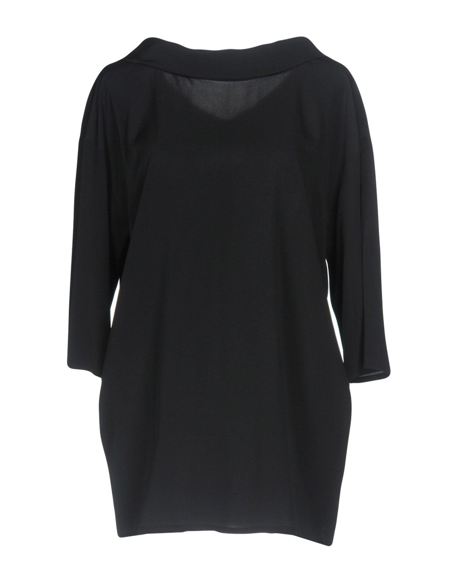 где купить LES COPAINS Блузка по лучшей цене