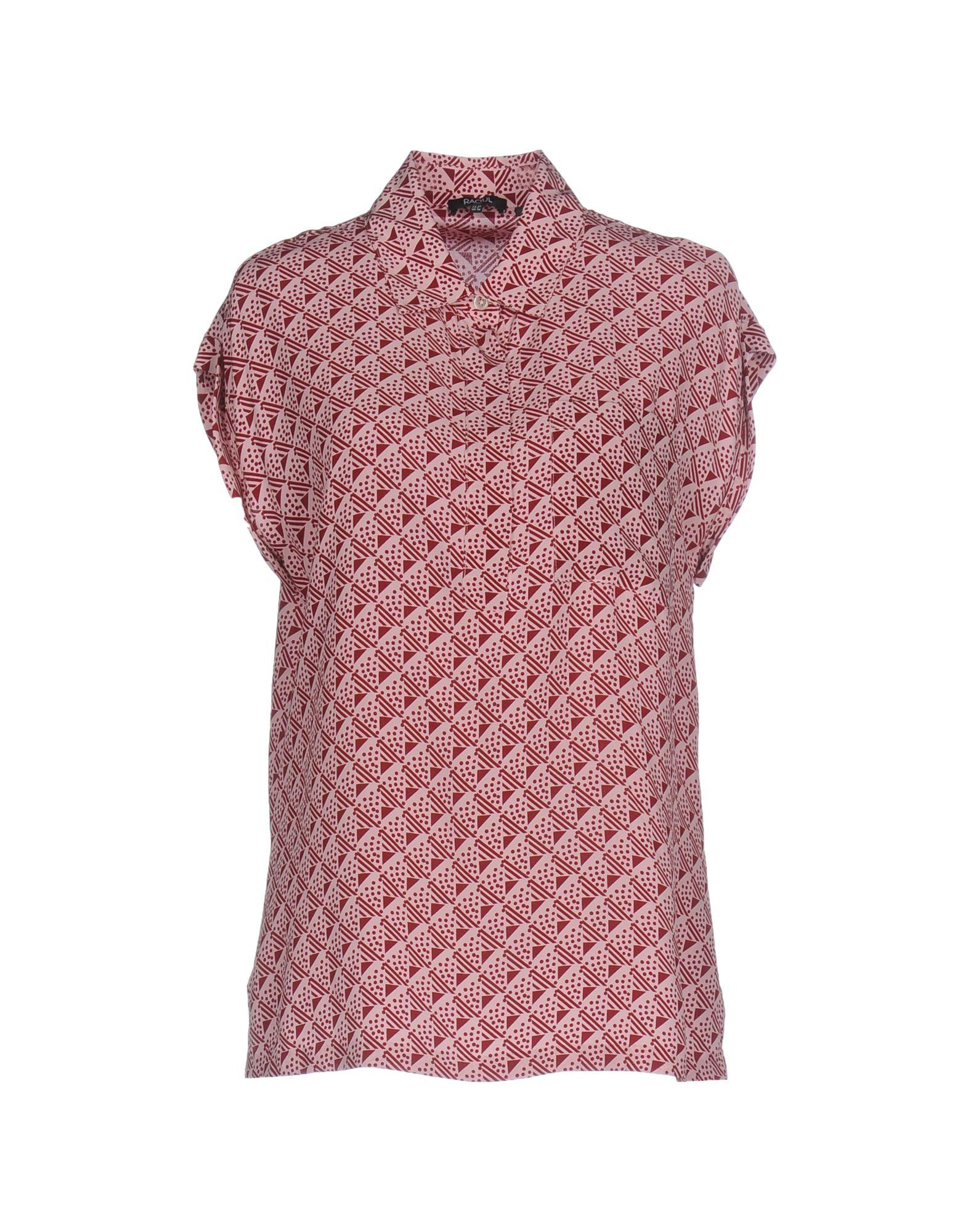 купить RAOUL Pубашка по цене 12250 рублей