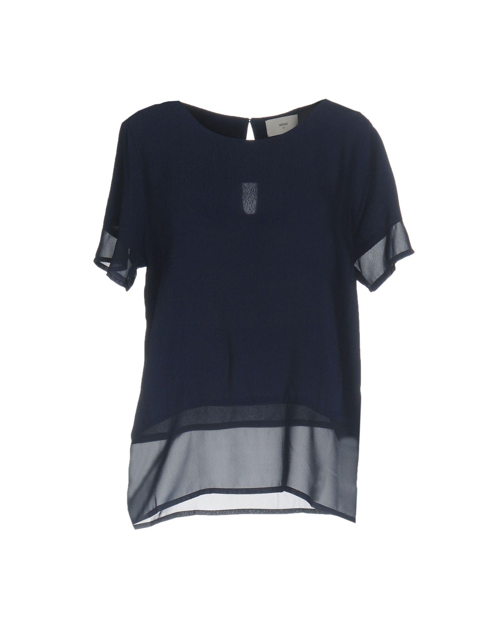 MINIMUM Блузка minimum блузка