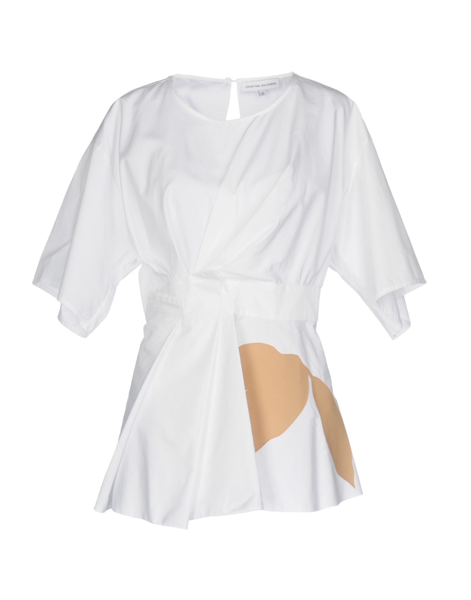JONATHAN SAUNDERS Блузка цена 2017