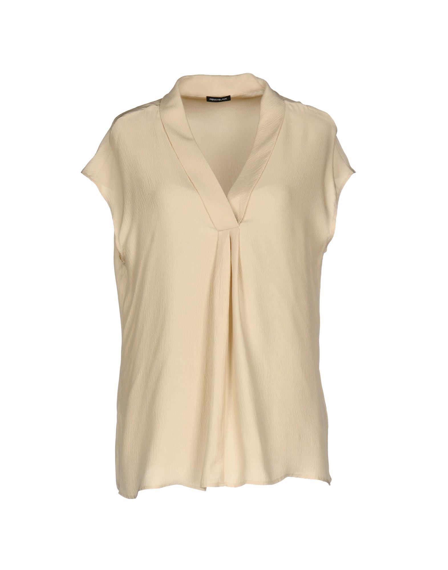 PENNYBLACK Блузка