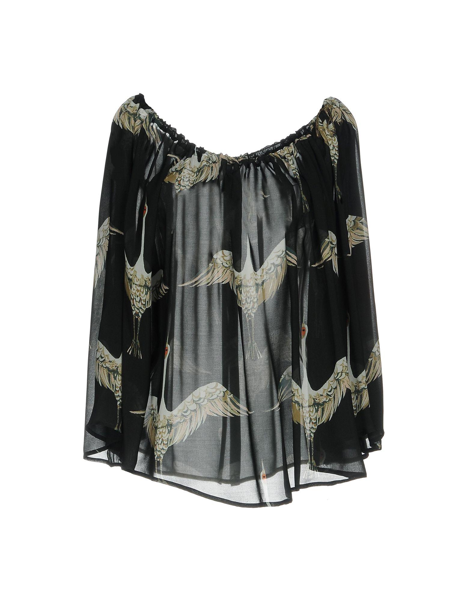 RAME Блузка цена 2017