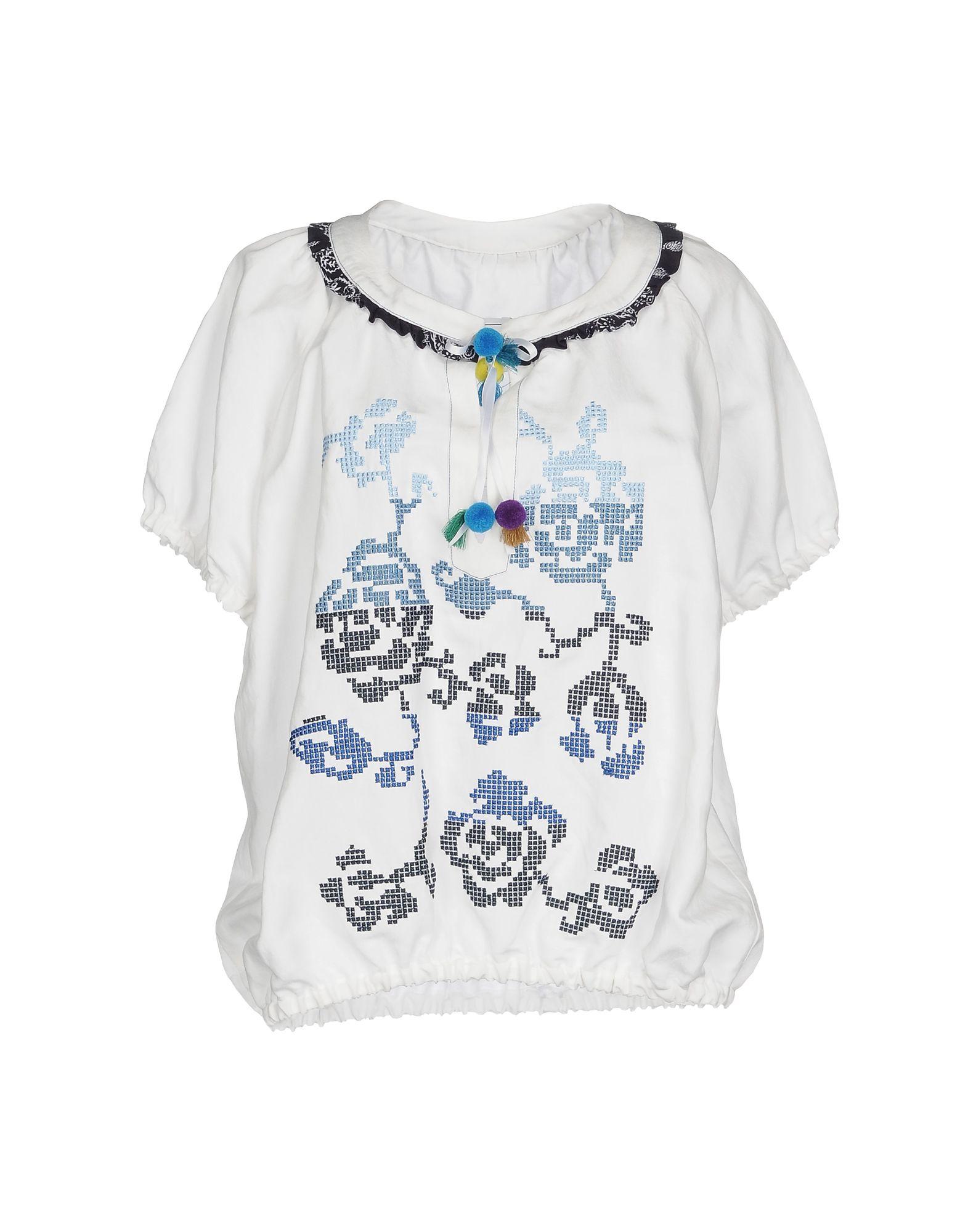 все цены на FORTE DEI MARMI COUTURE Блузка онлайн
