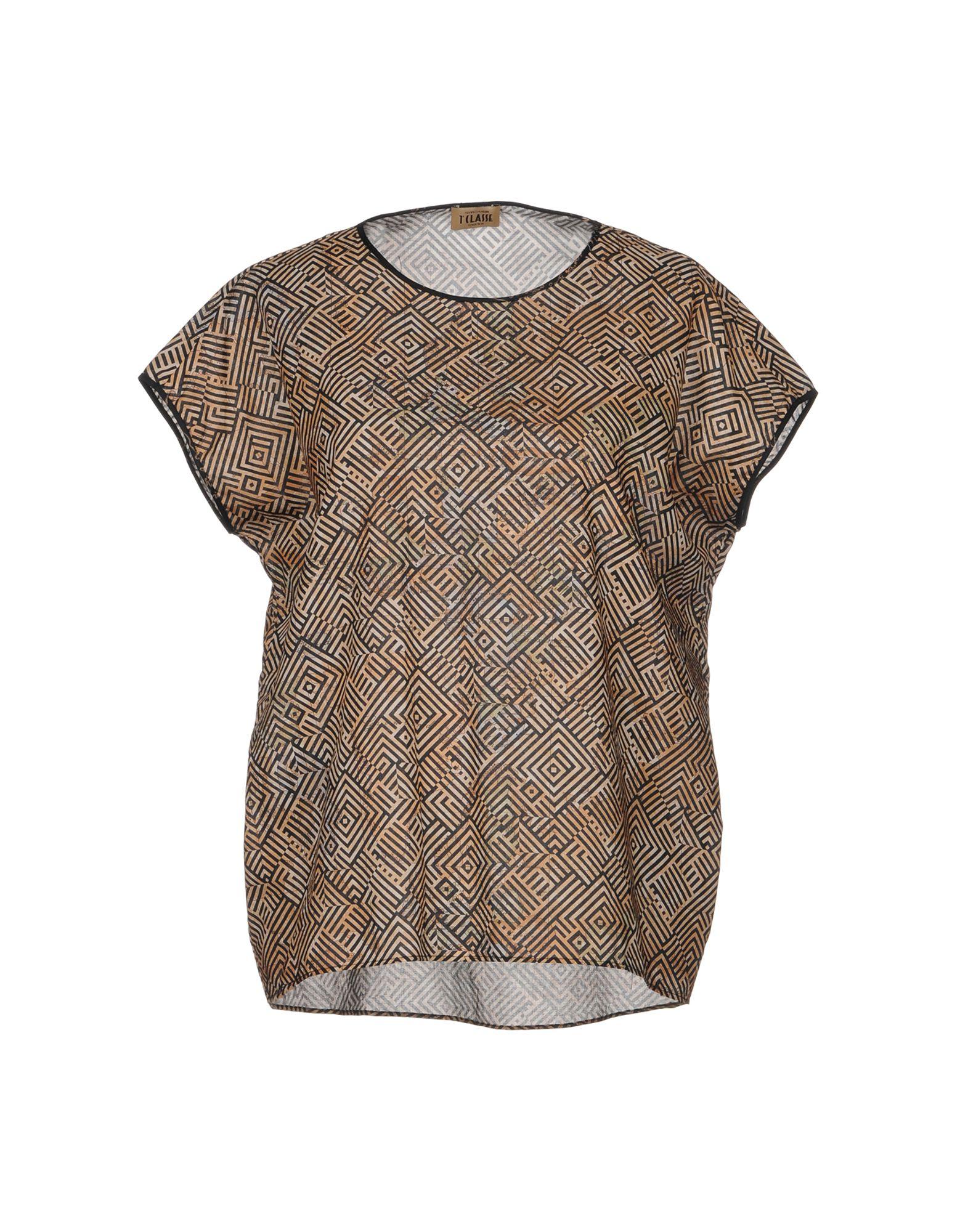ALVIERO MARTINI 1a CLASSE Блузка цены онлайн