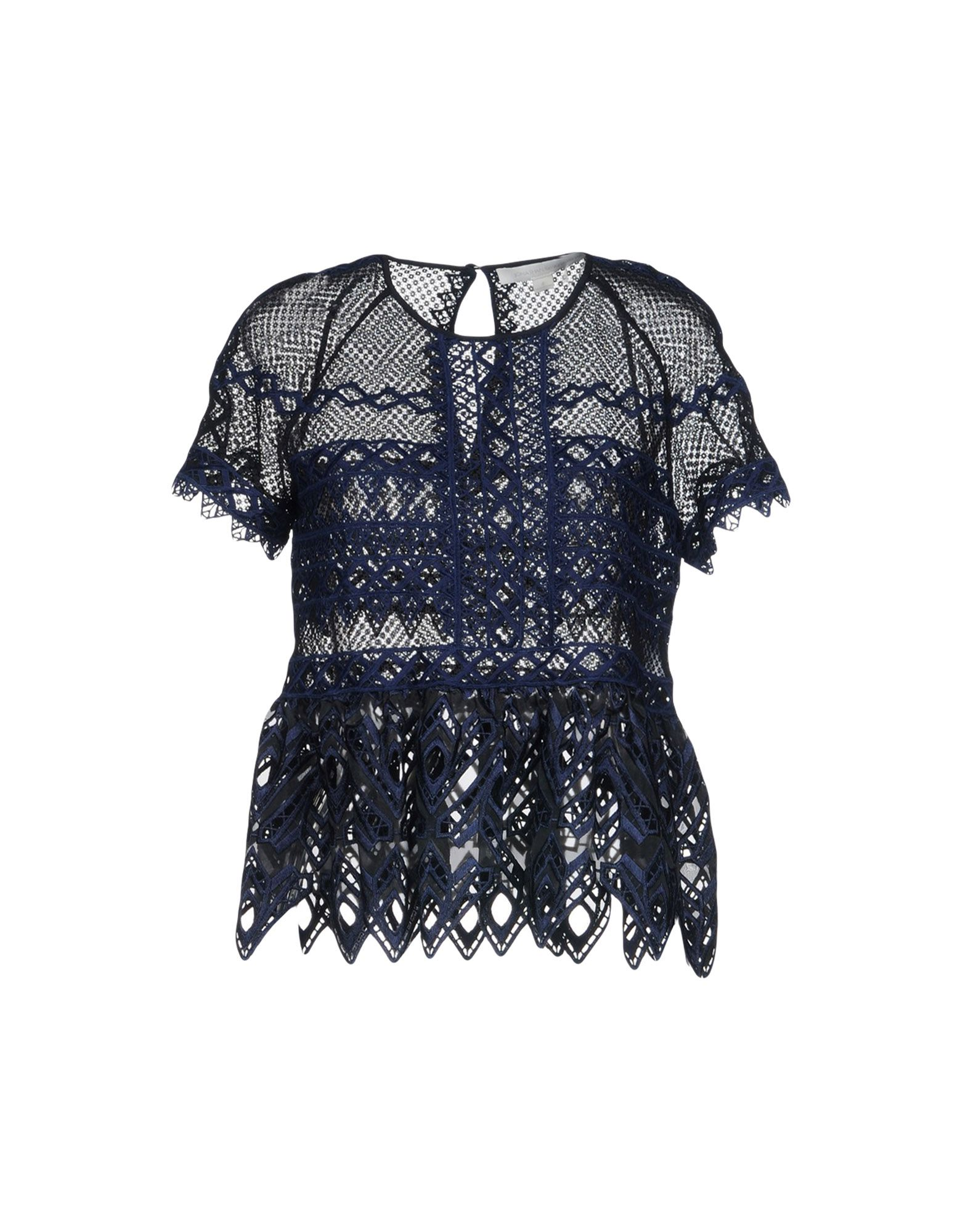 JONATHAN SIMKHAI Блузка цена 2017