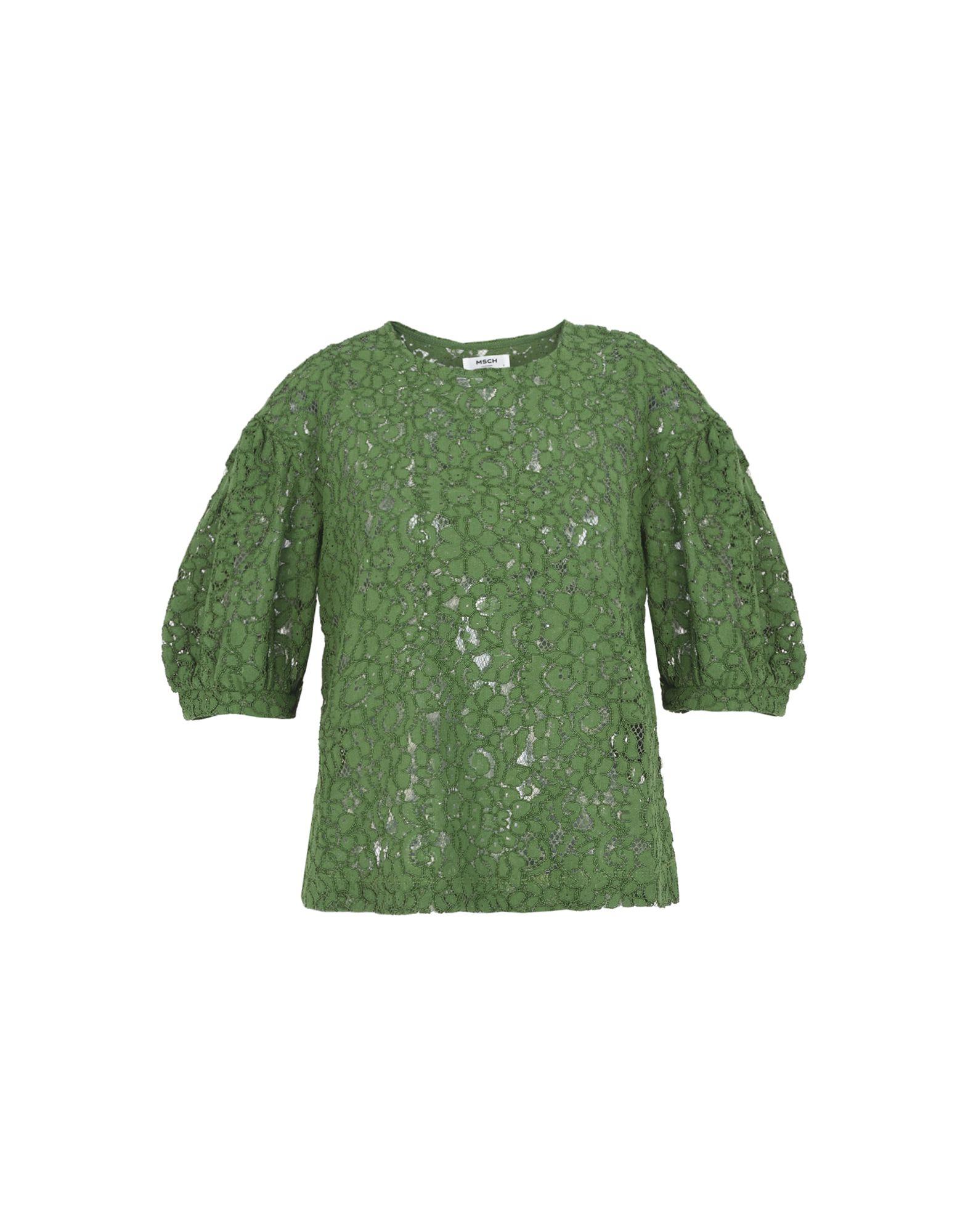 MOSS COPENHAGEN Блузка moss copenhagen пижама