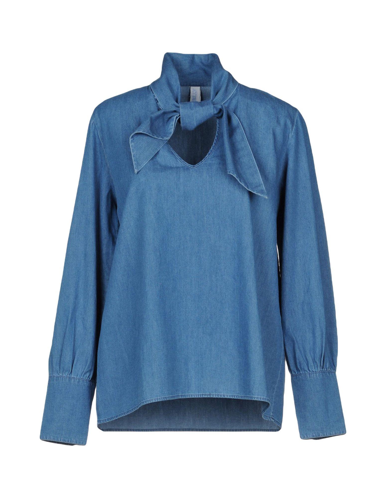 где купить BLANCKELLY Джинсовая рубашка по лучшей цене