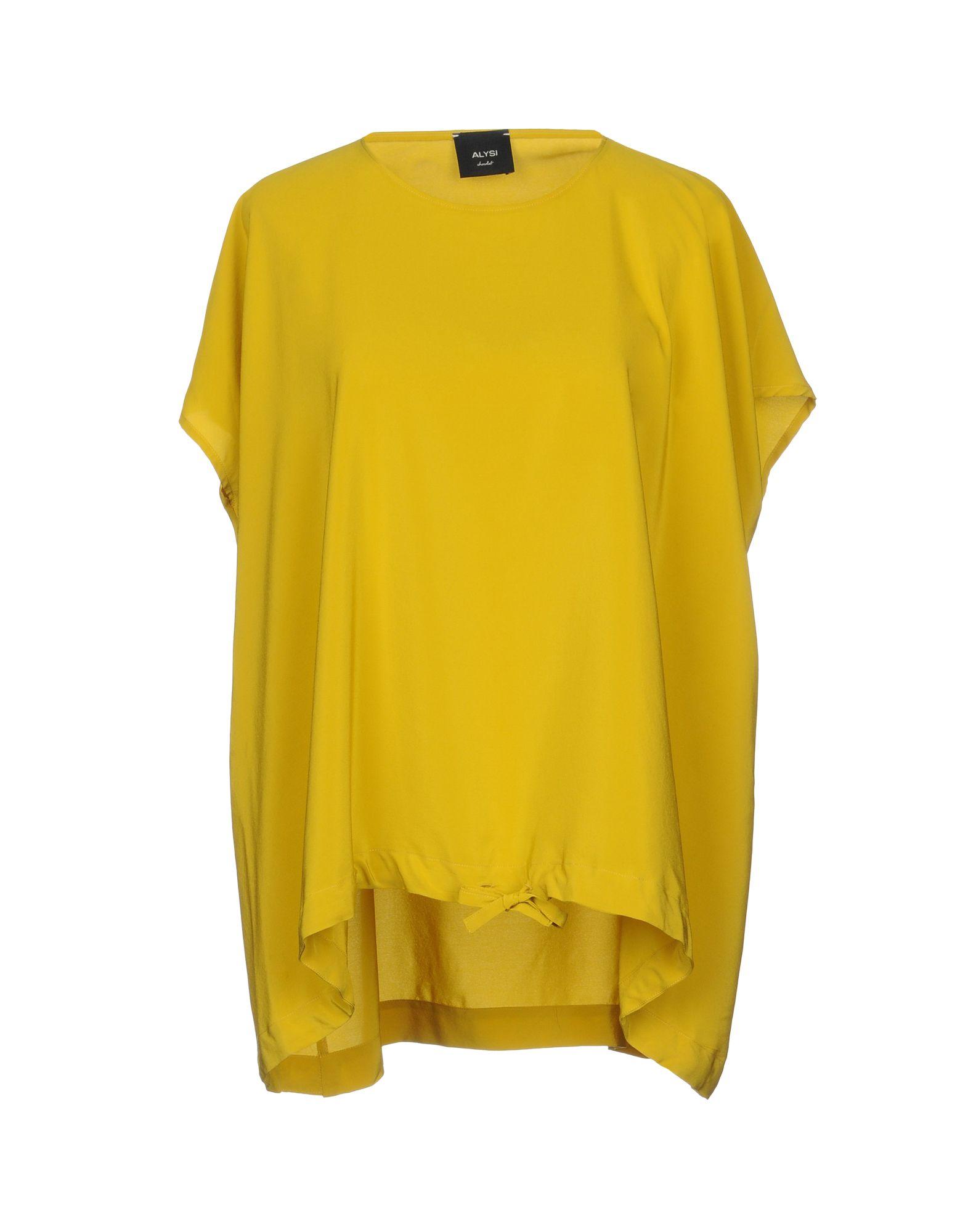 ALYSI Блузка alysi блузка