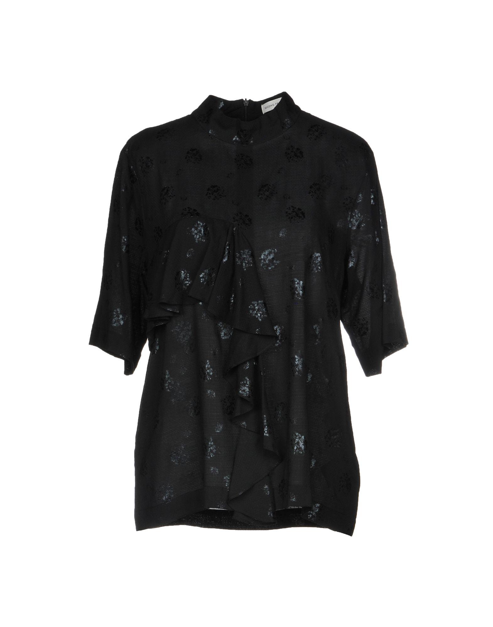 SECOND FEMALE Блузка цена 2017