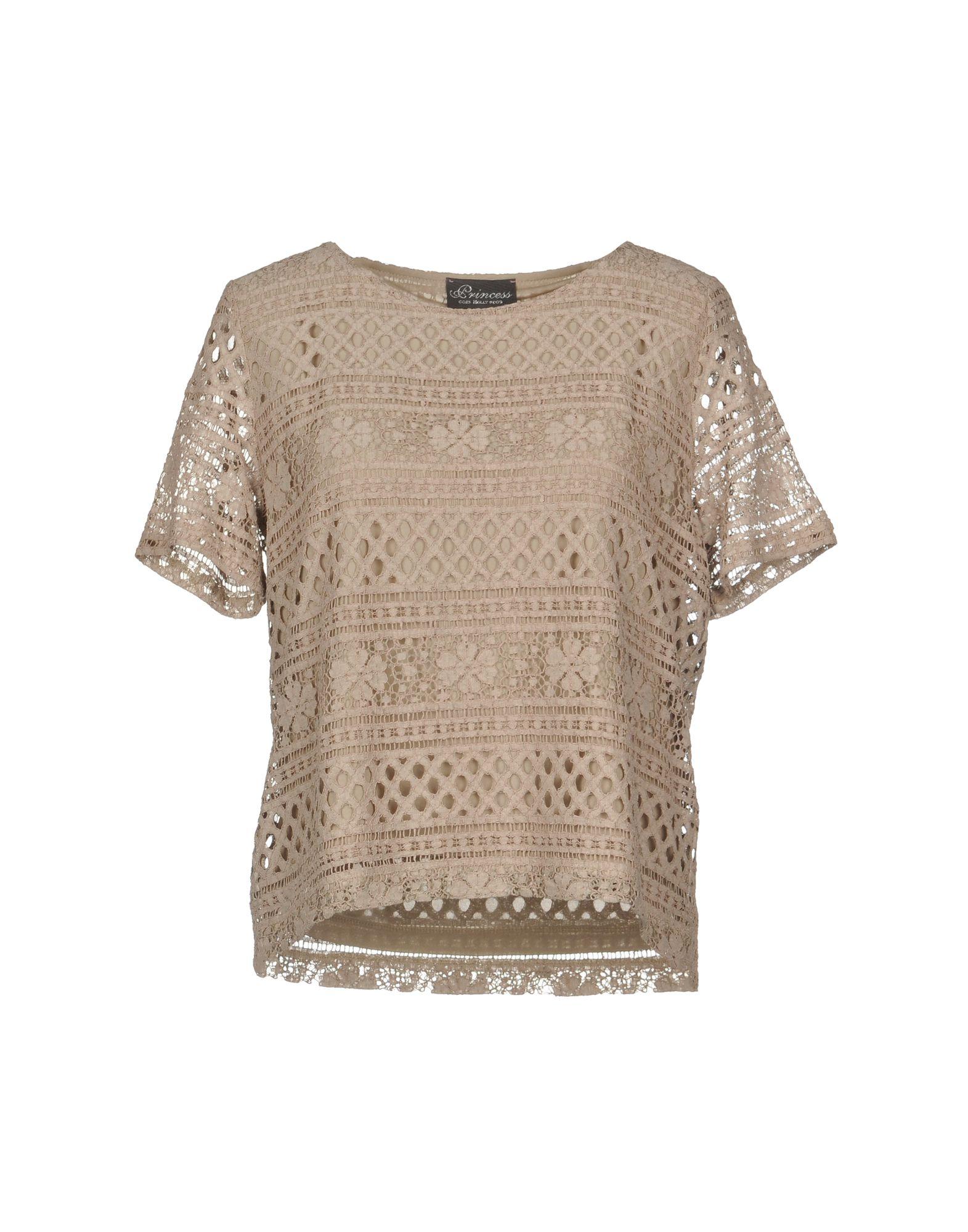 цены на PRINCESS GOES HOLLYWOOD Блузка в интернет-магазинах