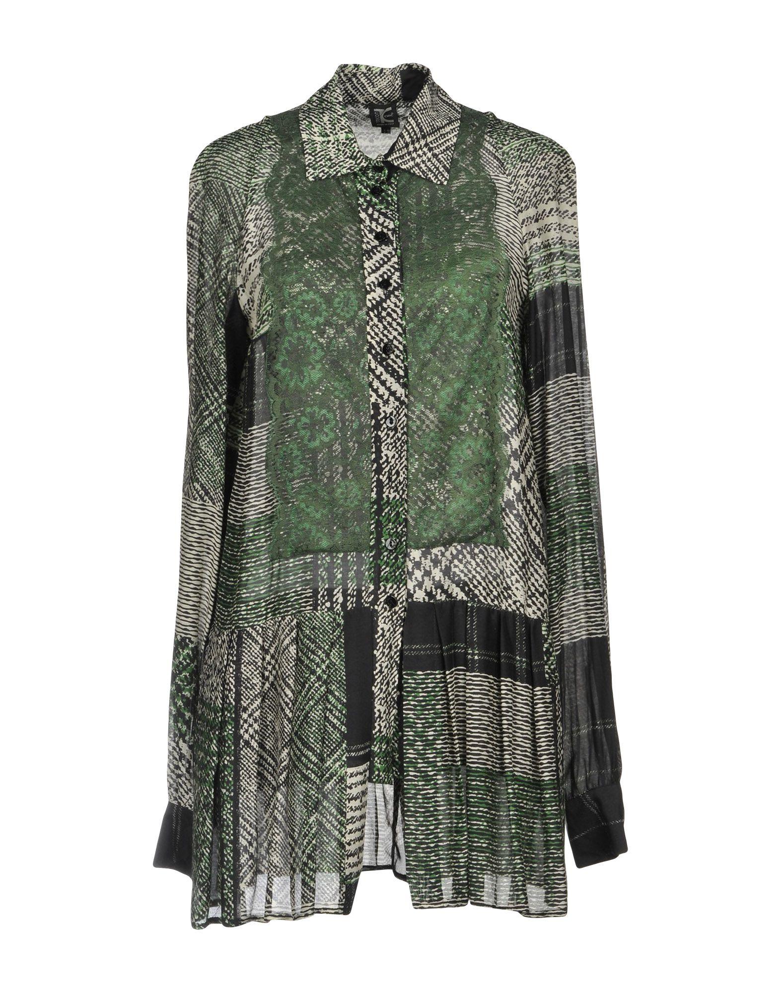 TRICOT CHIC Pубашка платье tricot chic tricot chic tr023ewpub22