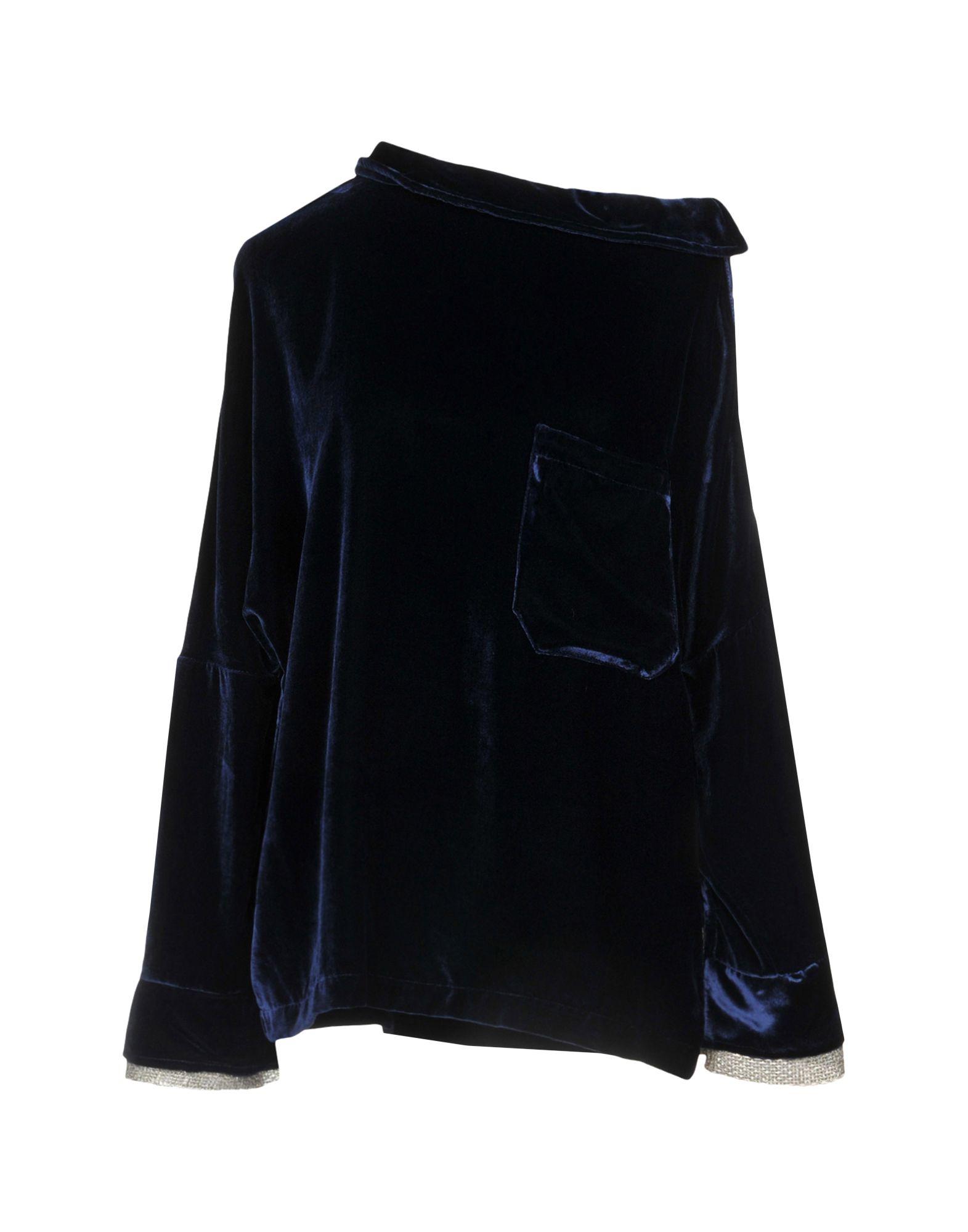 AVIÙ Блузка цена 2017