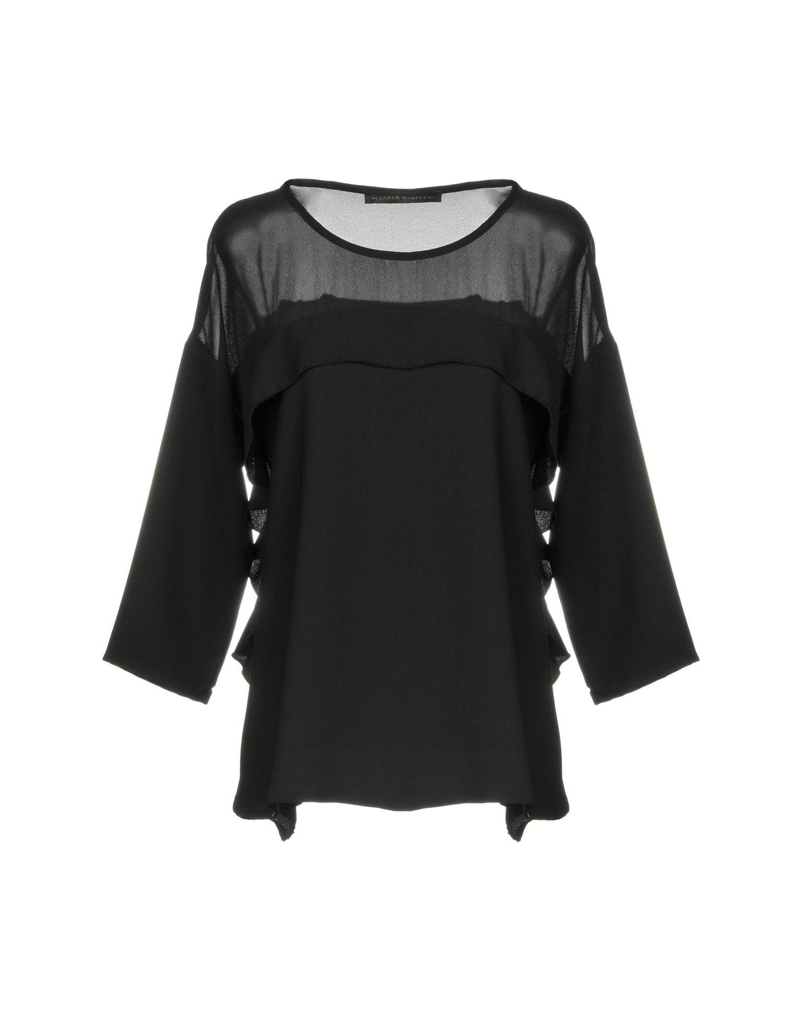 MASSIMO REBECCHI Блузка alpha massimo rebecchi платье длиной 3 4