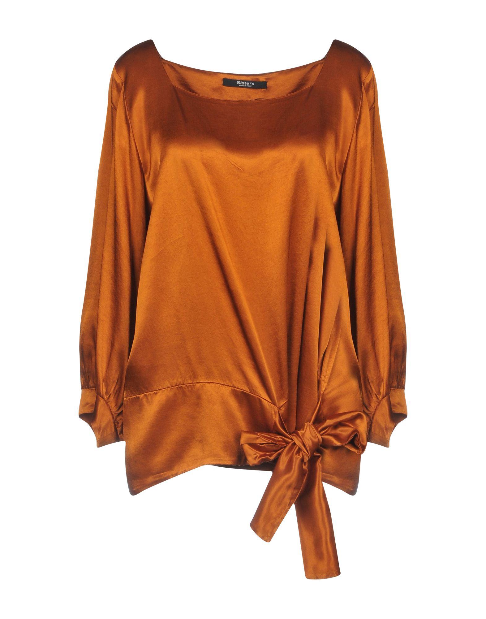 купить SISTE' S Блузка дешево