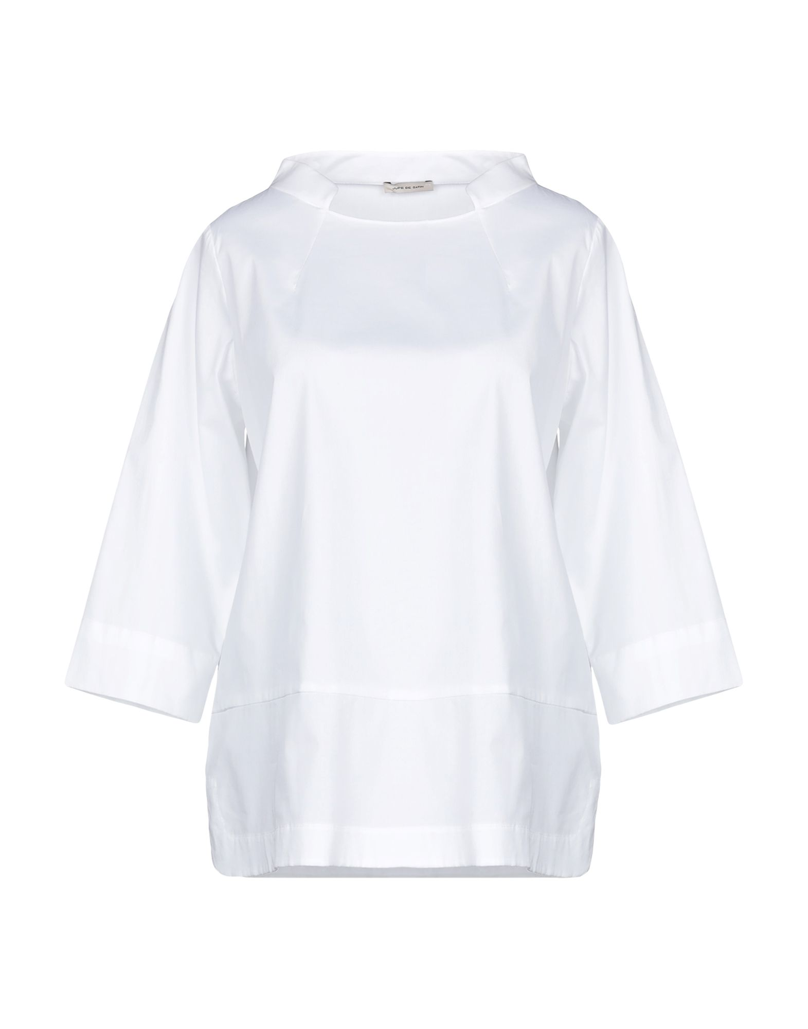 JUPE DE SATIN Блузка цена
