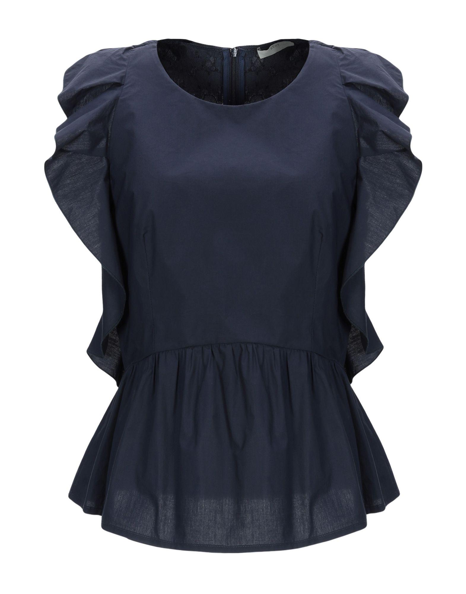 BEATRICE B Блузка eddy b блузка