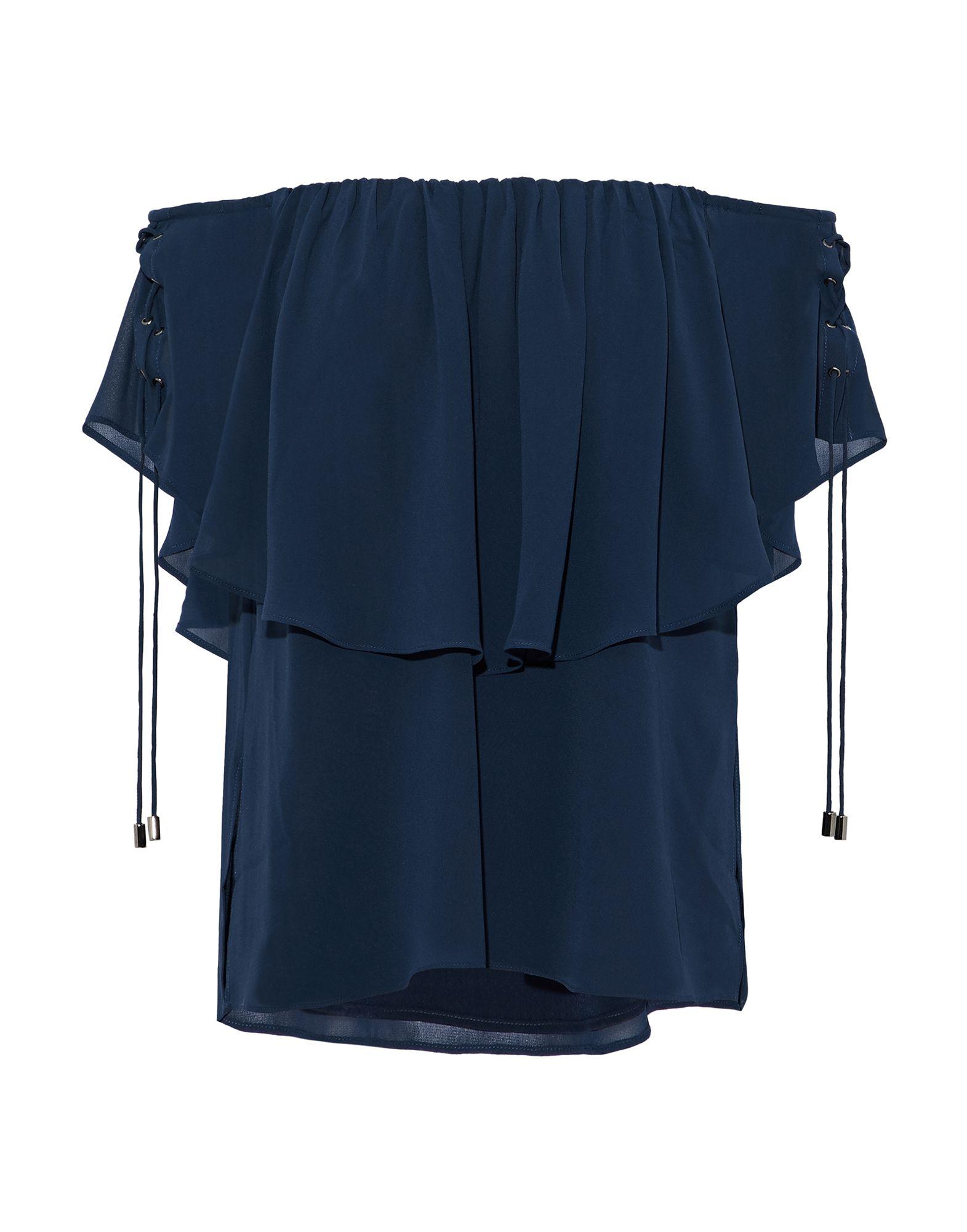 HAUTE HIPPIE Блузка цена 2017