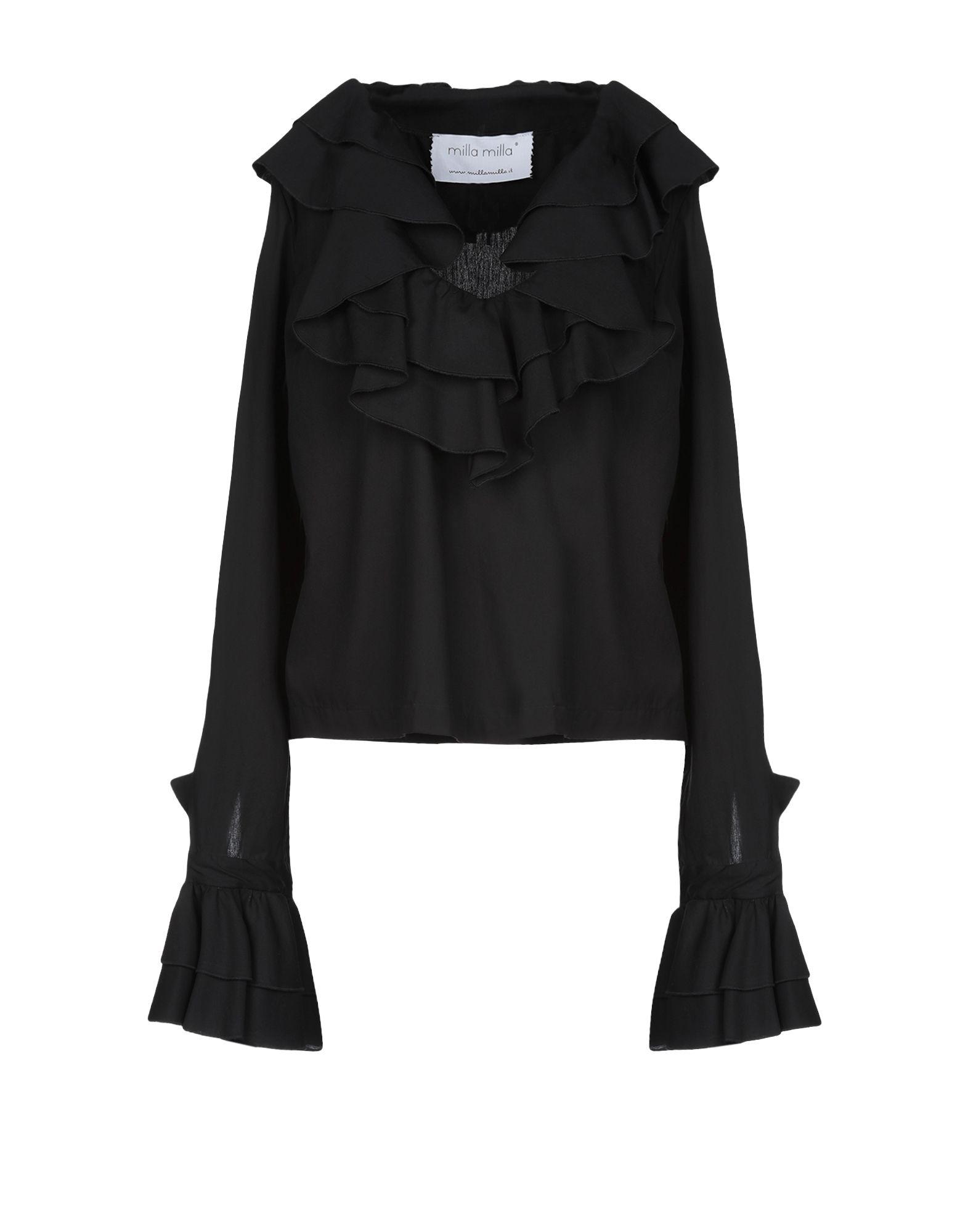 MILLA MILLA® Блузка цены онлайн