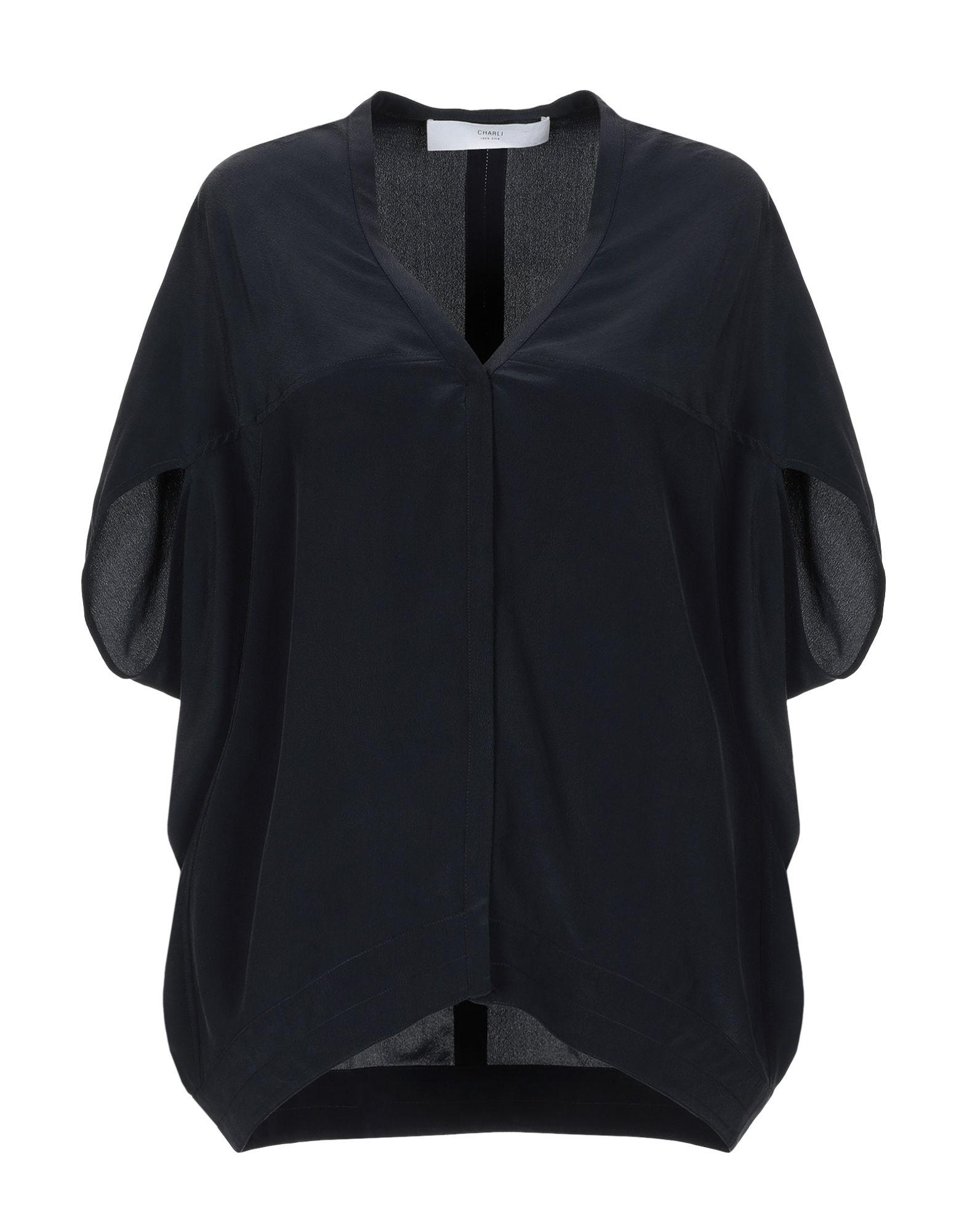 купить CHARLI Pубашка по цене 2850 рублей
