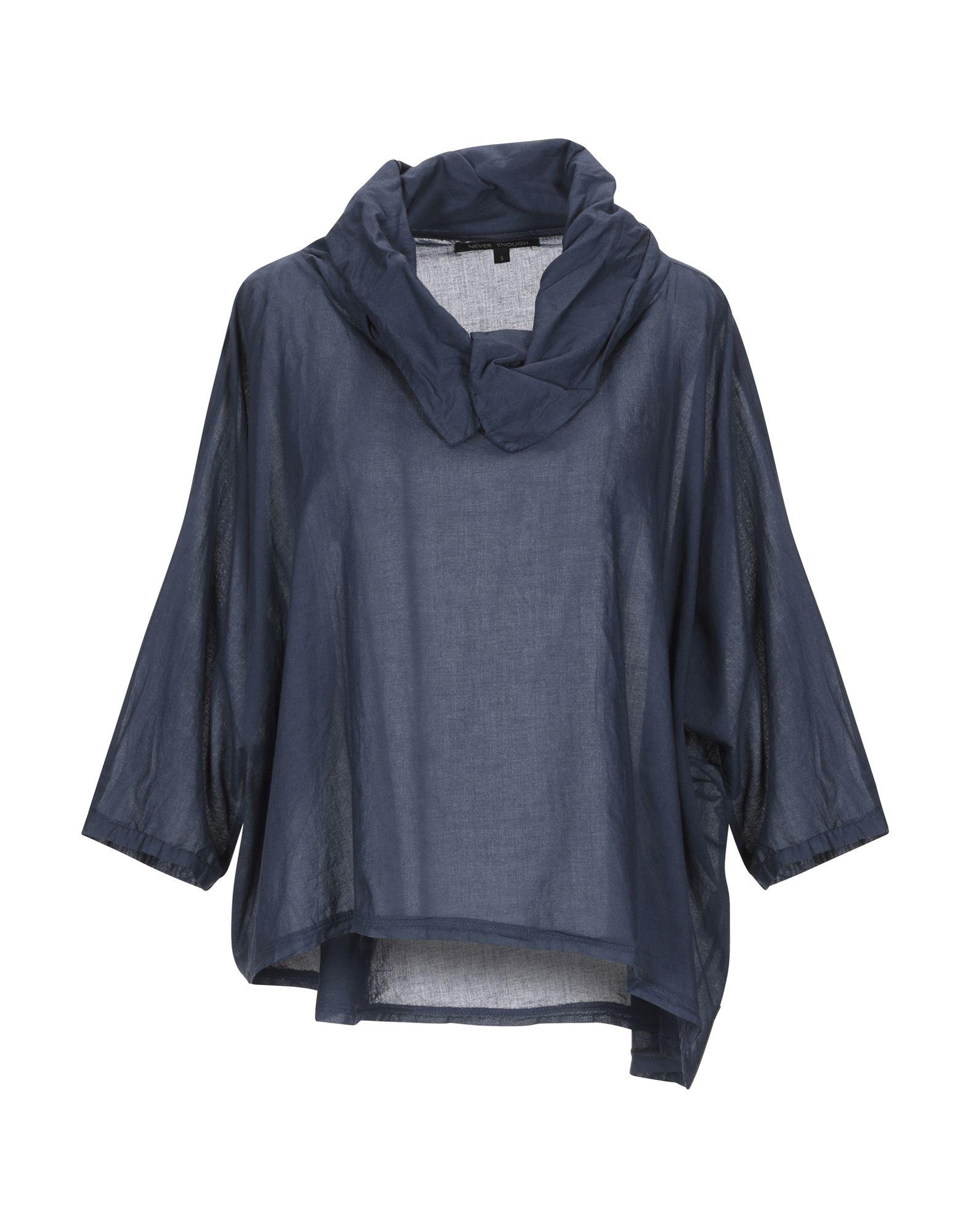 NEVER ENOUGH Блузка недорго, оригинальная цена