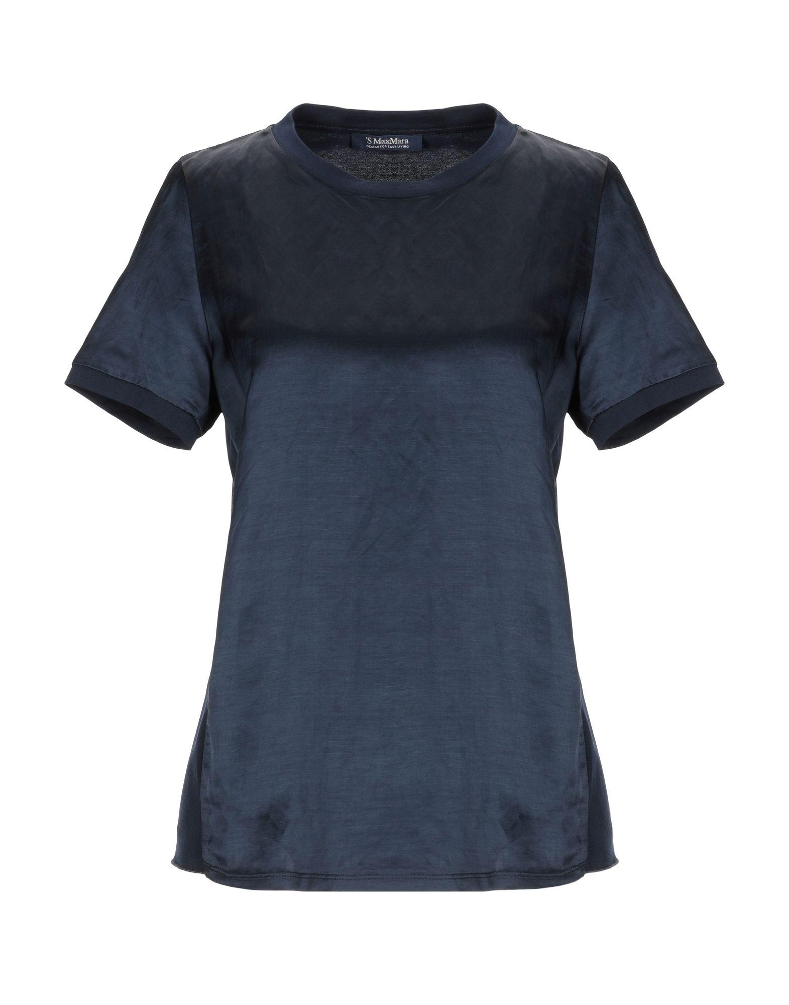 'S MAX MARA Блузка цены онлайн