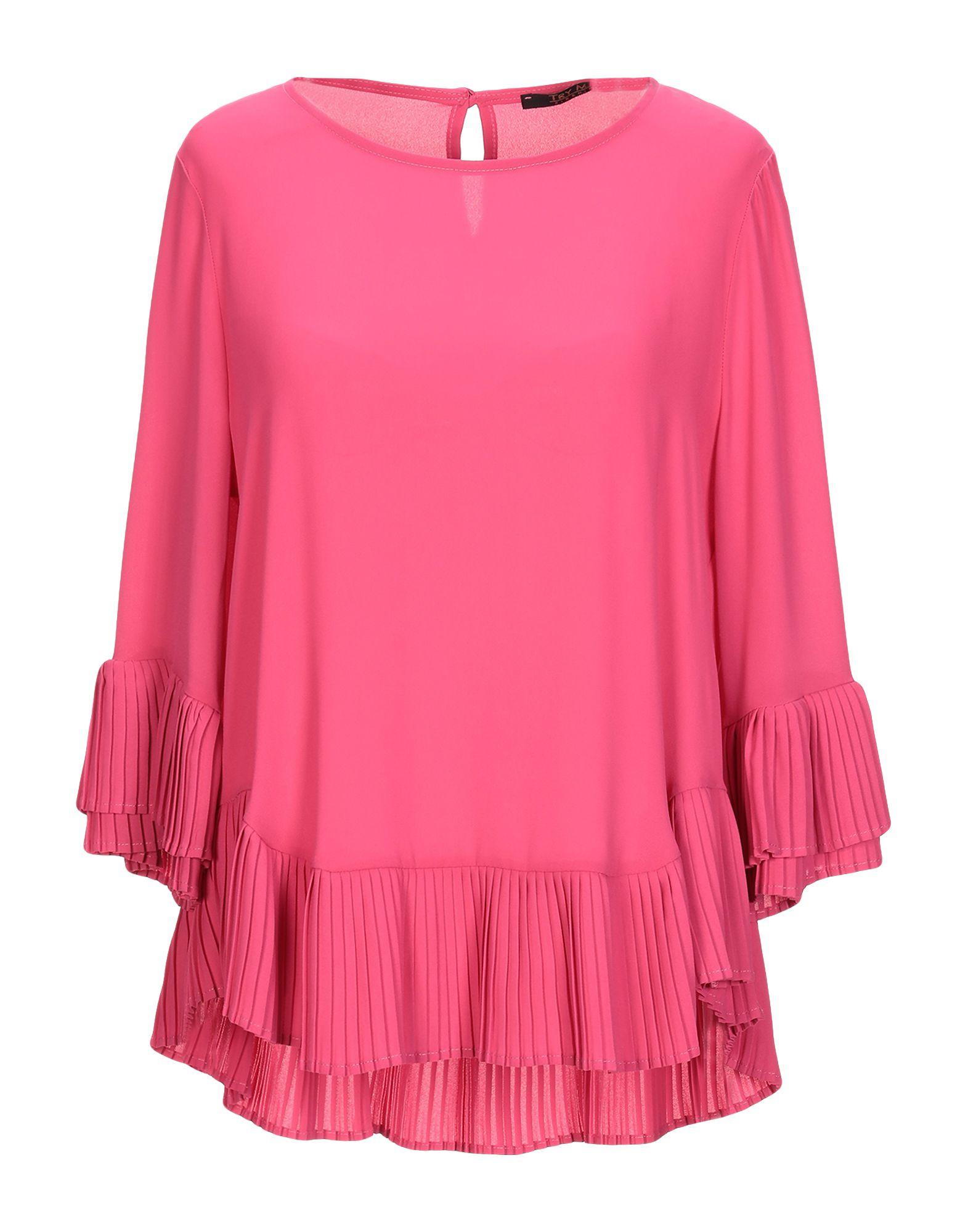 TRY ME Блузка цена 2017