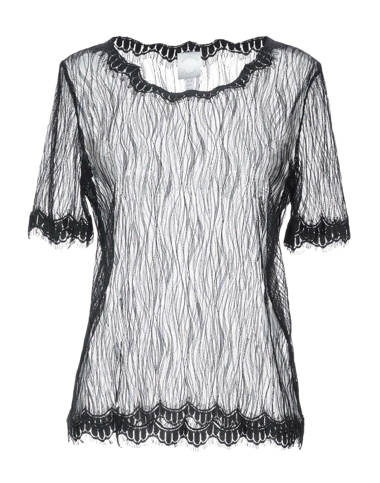HUISHAN ZHANG Блузка цена