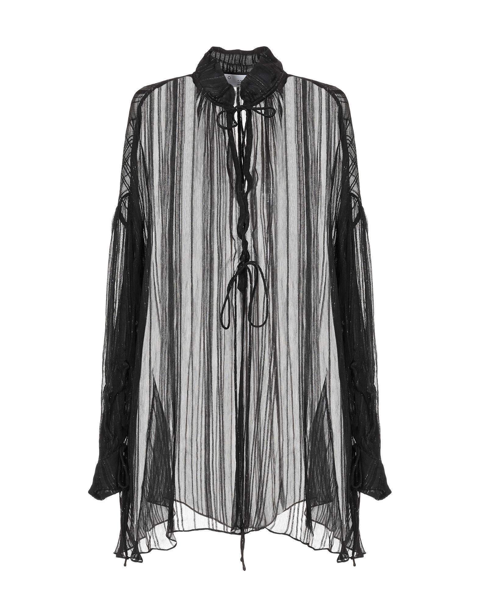 IRO Блузка цена