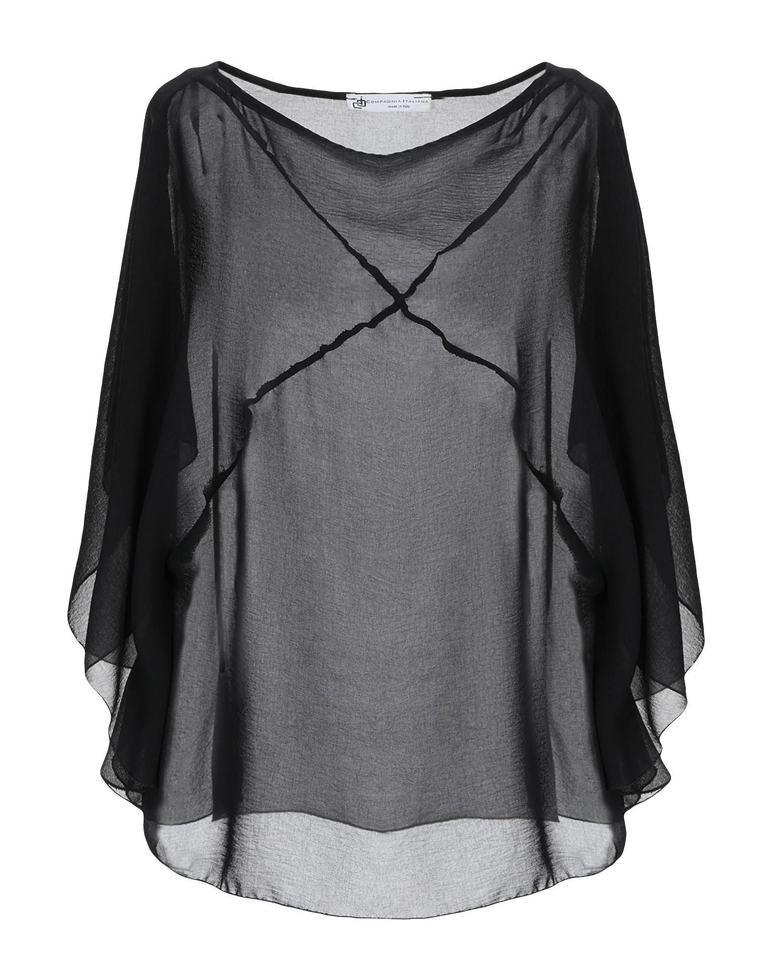 цена COMPAGNIA ITALIANA Блузка в интернет-магазинах