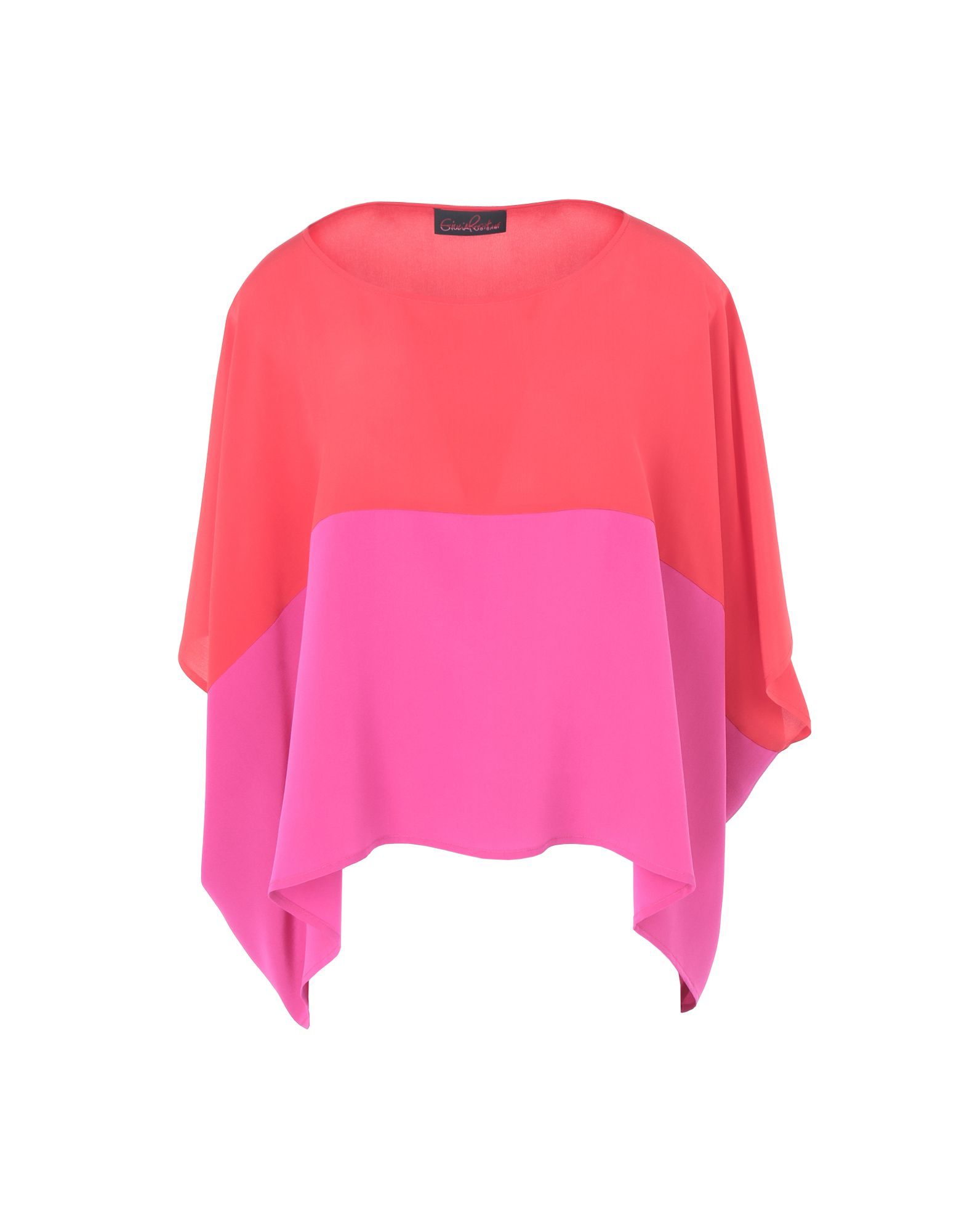 GIULIA ROSITANI Блузка недорго, оригинальная цена