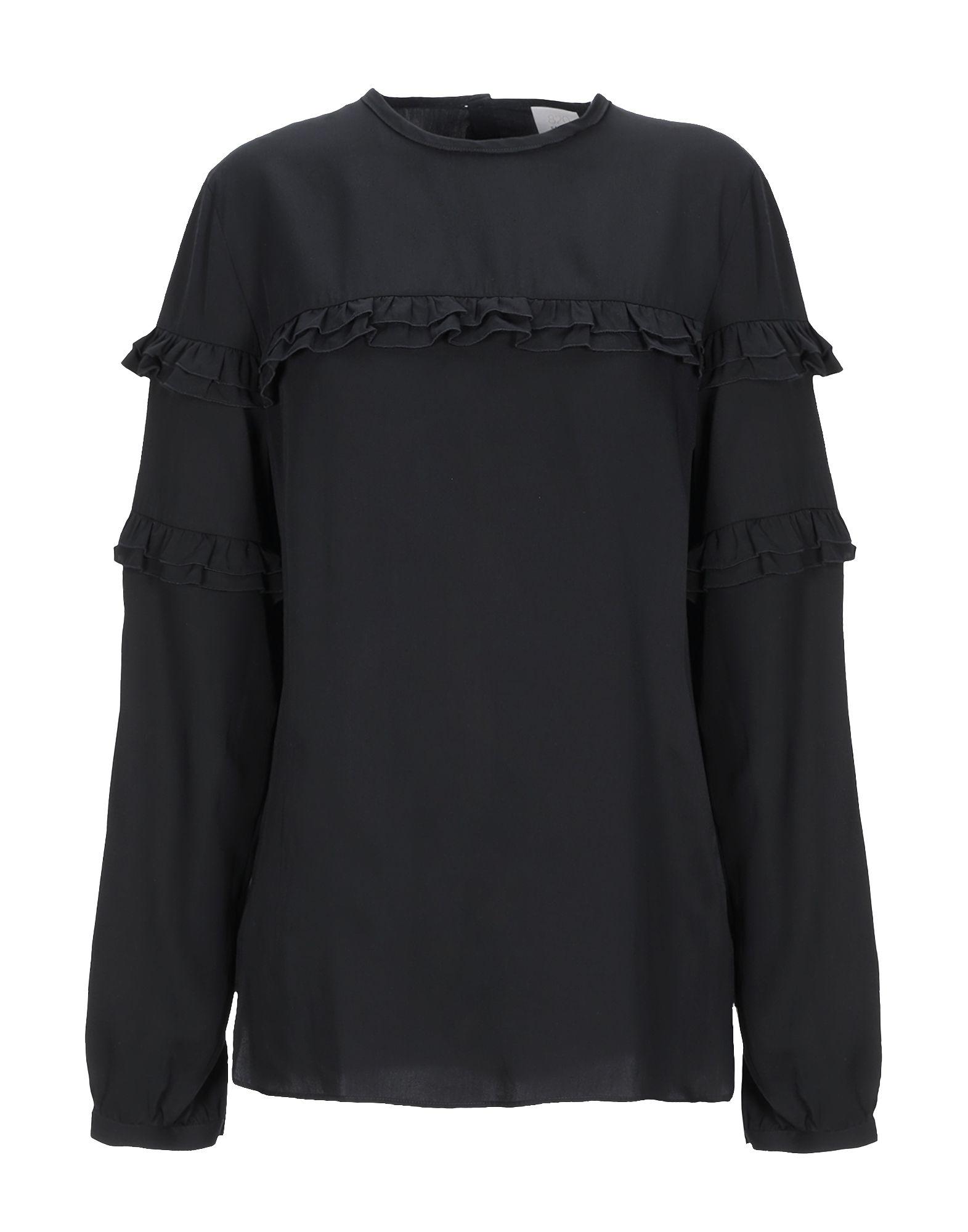 цена CALIBAN Блузка онлайн в 2017 году