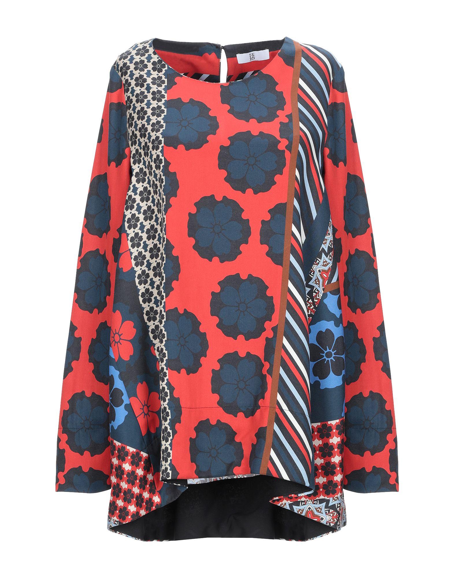 SFIZIO Блузка блузка sfizio блузка