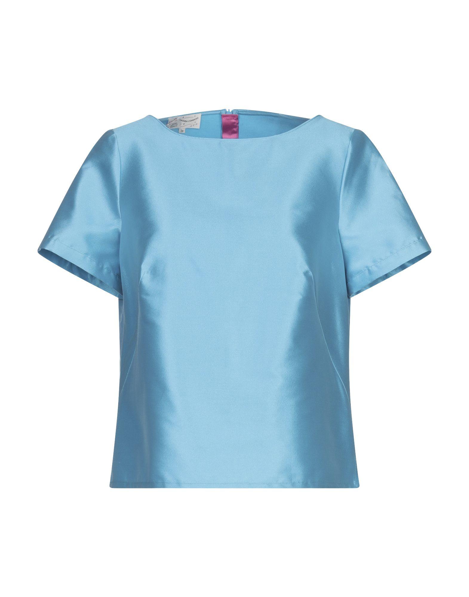 MAISON COMMON Блузка цены онлайн