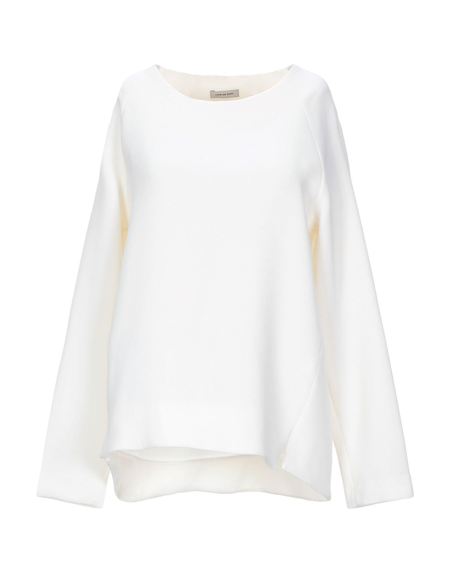 JUPE DE SATIN Блузка jupe de satin длинное платье