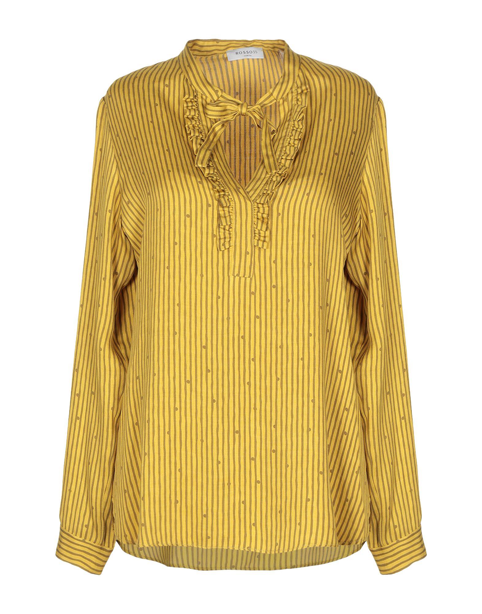 купить ROSSO35 Блузка по цене 7850 рублей