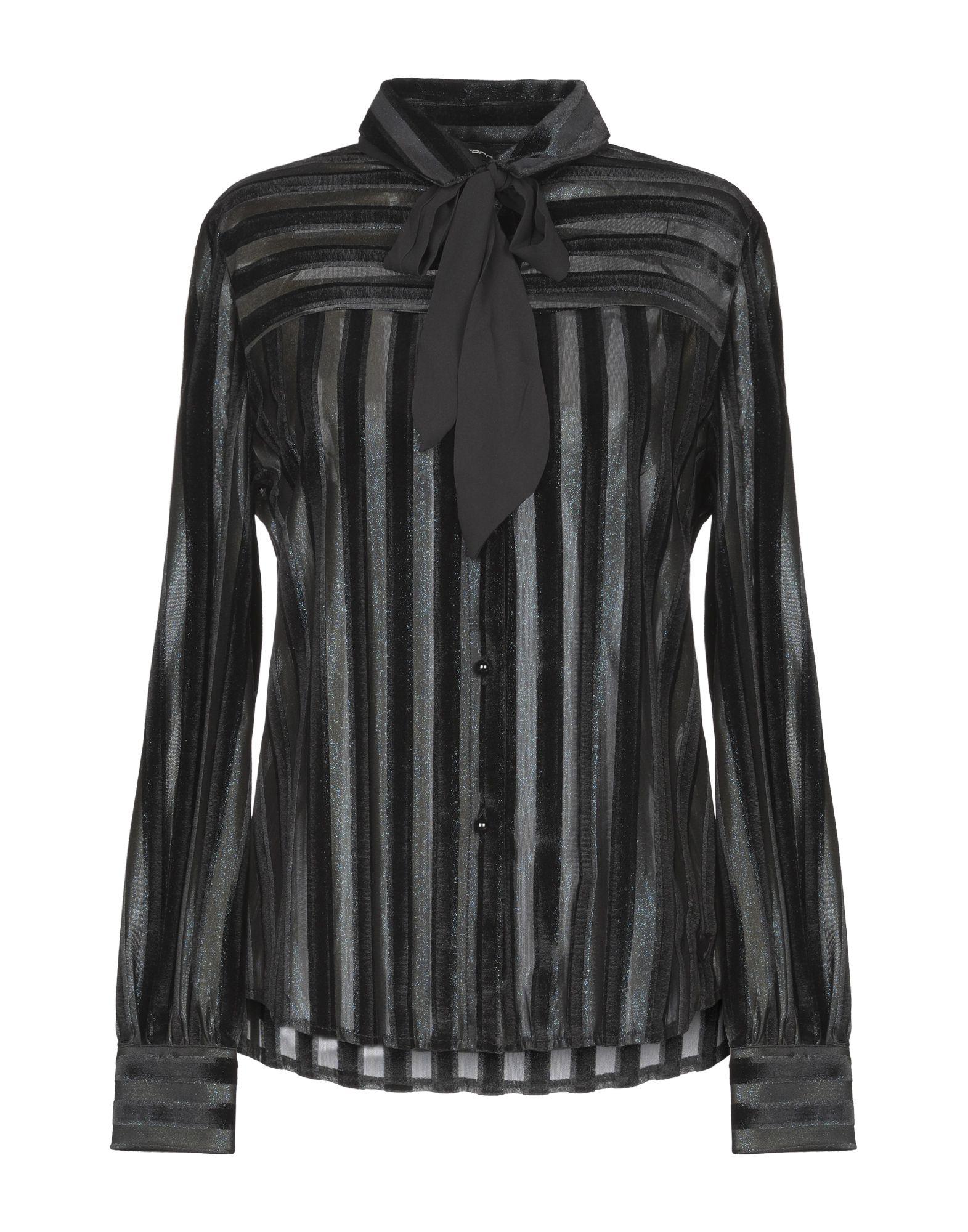 FORNARINA Pубашка цены онлайн