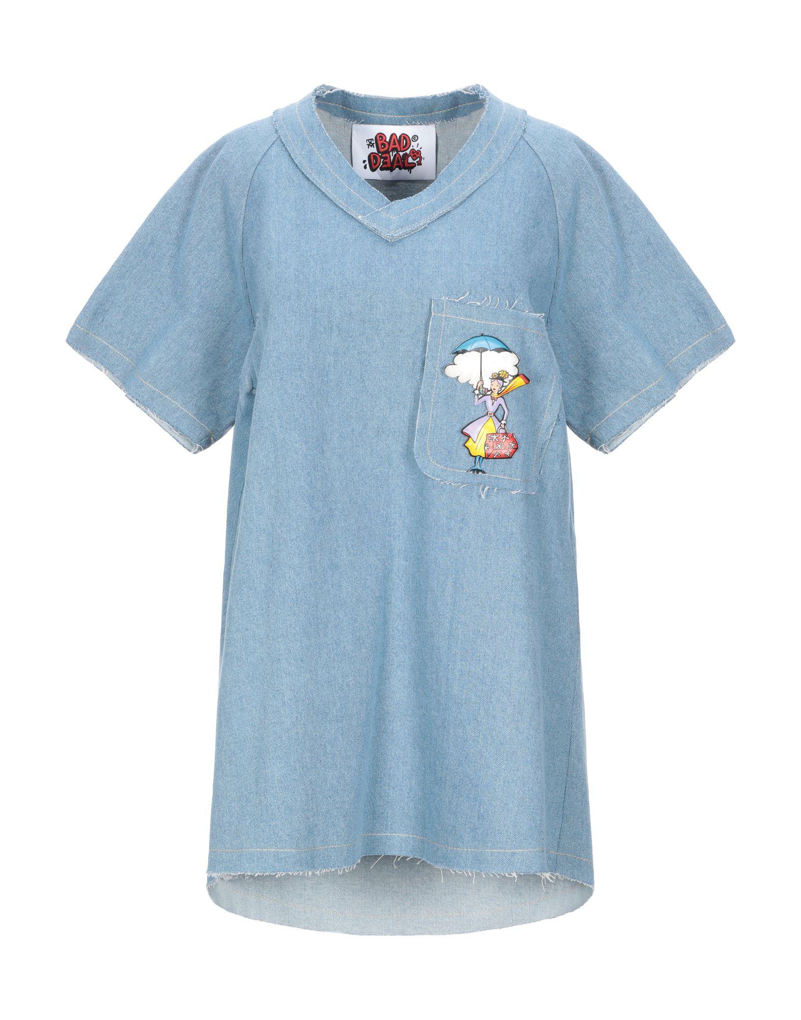 BAD DEAL Джинсовая рубашка bad deal толстовка