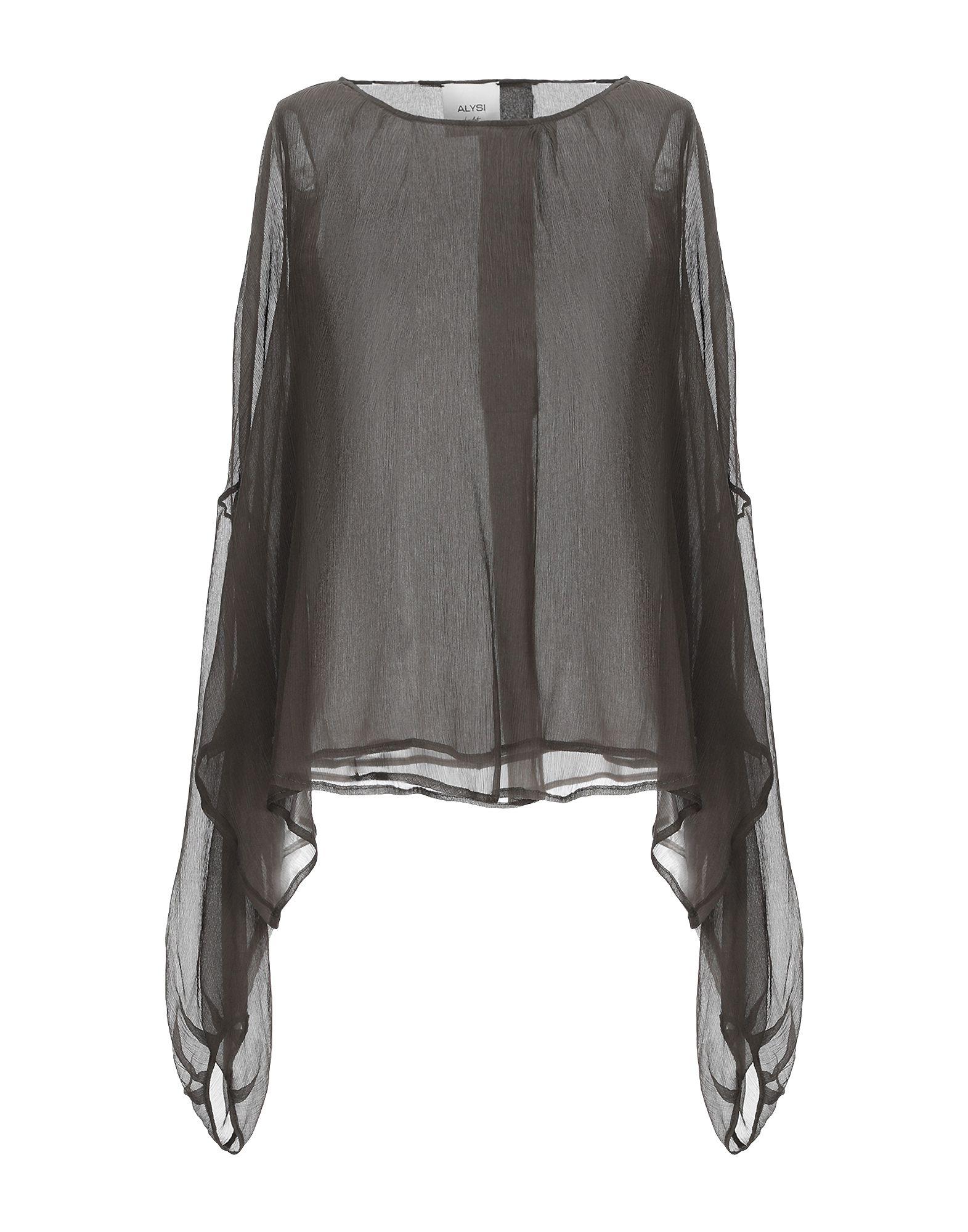 ALYSI Блузка цена 2017