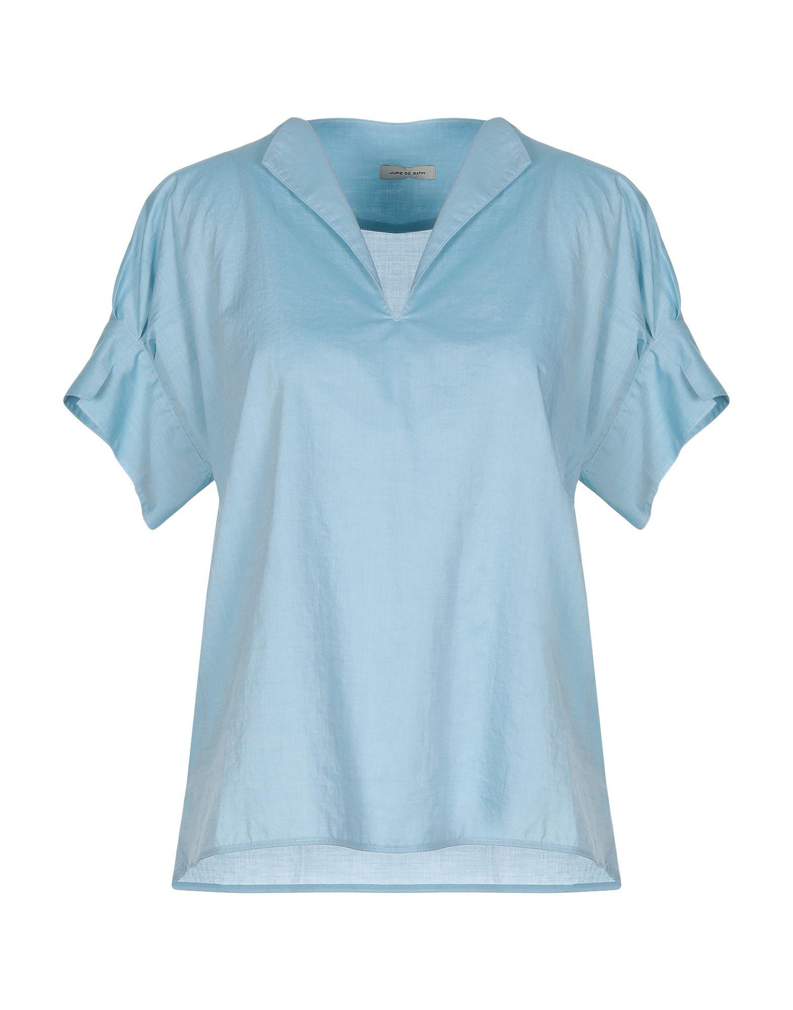 JUPE DE SATIN Блузка jupe de satin длинная юбка