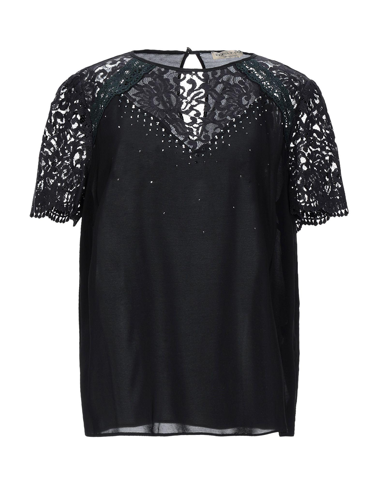 ELISA FANTI Блузка цена 2017