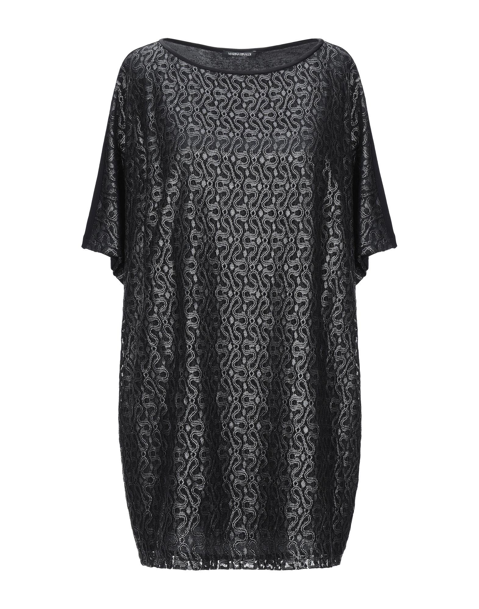 цена MARINA RINALDI Блузка онлайн в 2017 году