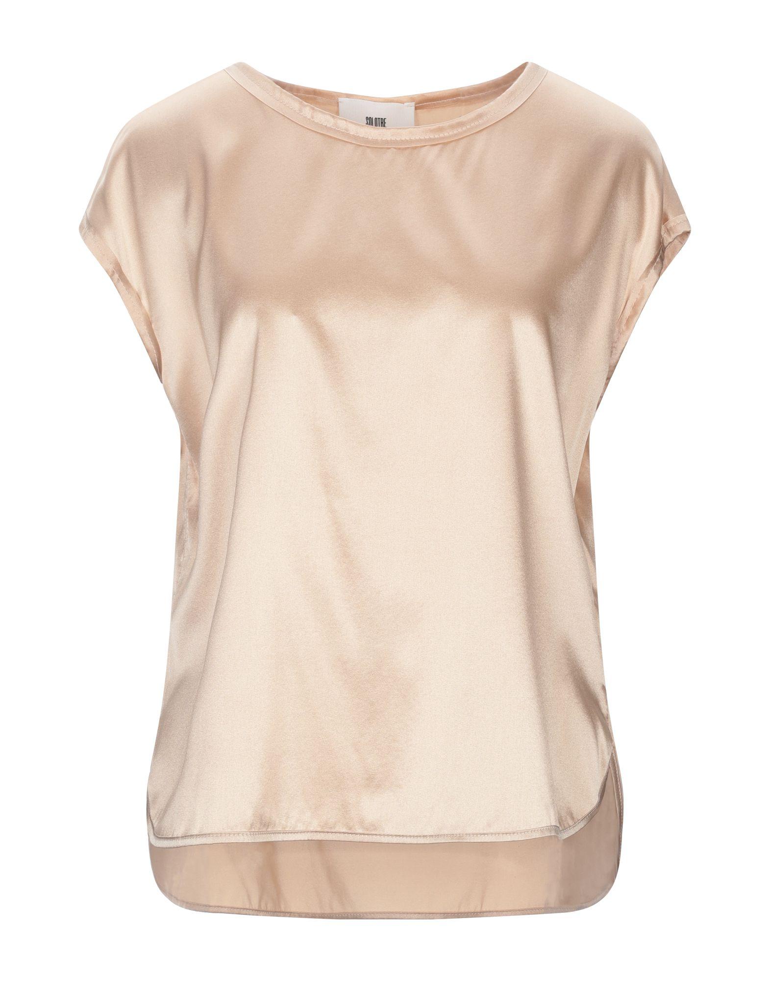 SOLOTRE Блузка solotre блузка